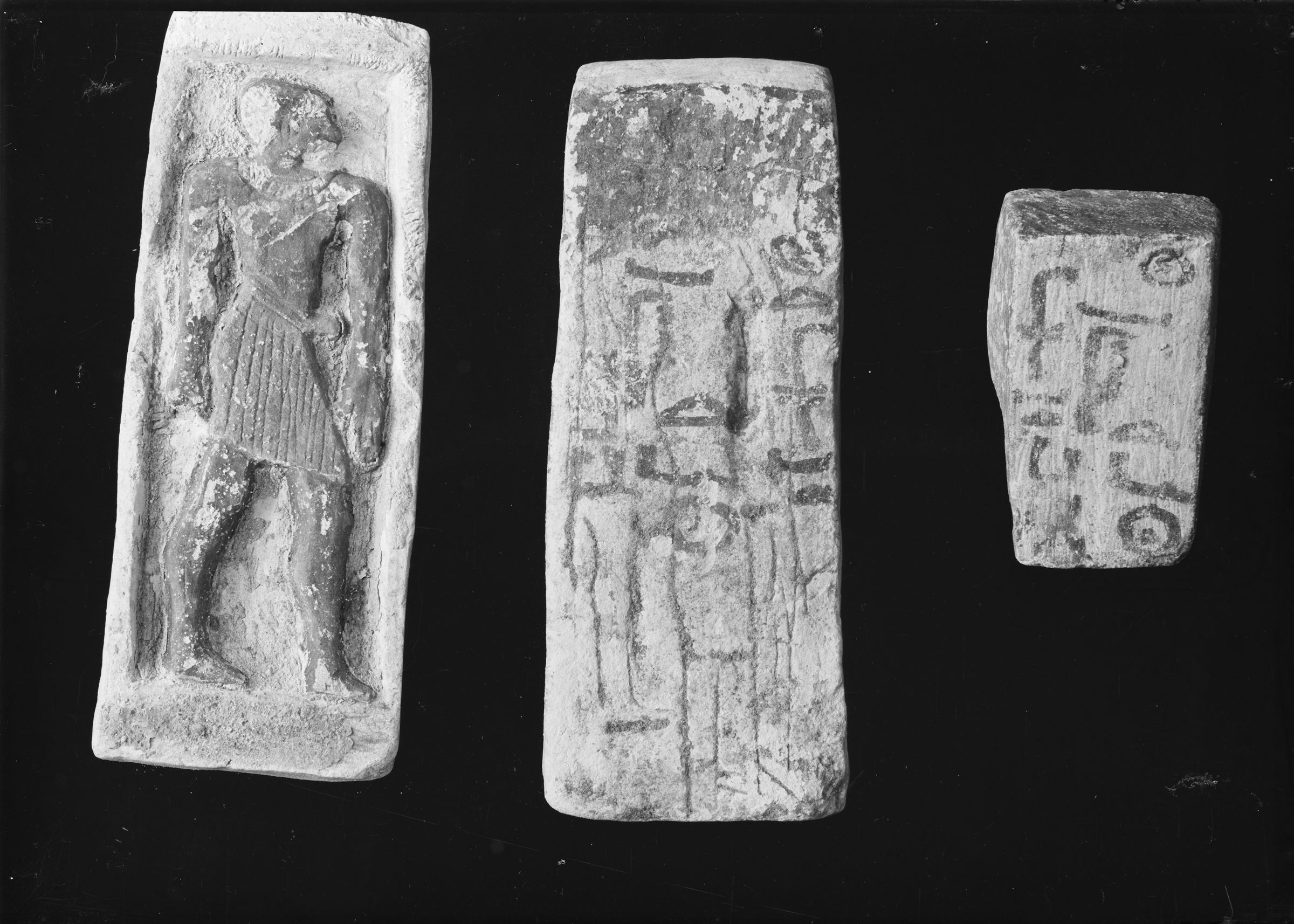 Object(s) photograph: Site: Giza; view: G 1033+1033a