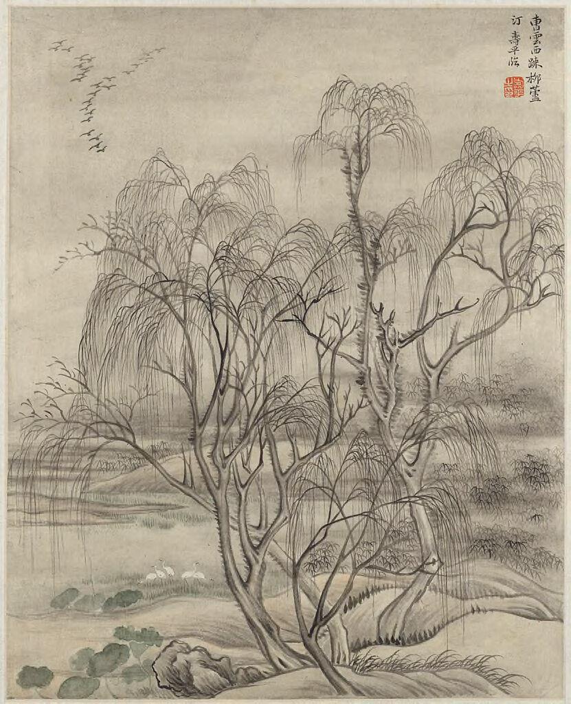 Landscape After Cao Zhibo (1272-1355)