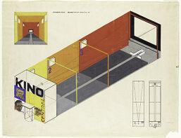Design For A Cinema