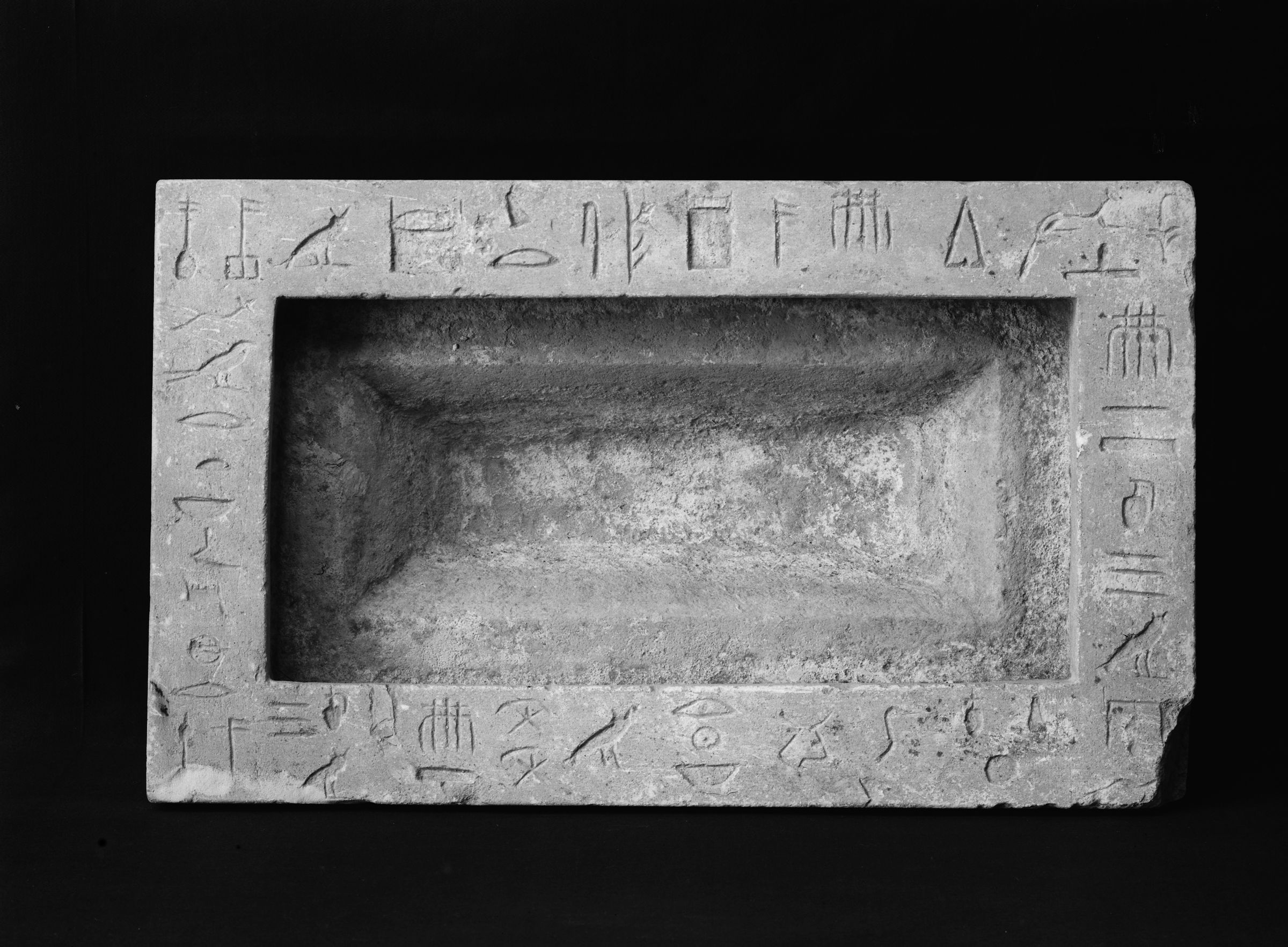 Object(s) photograph: Site: Giza; view: G 2009