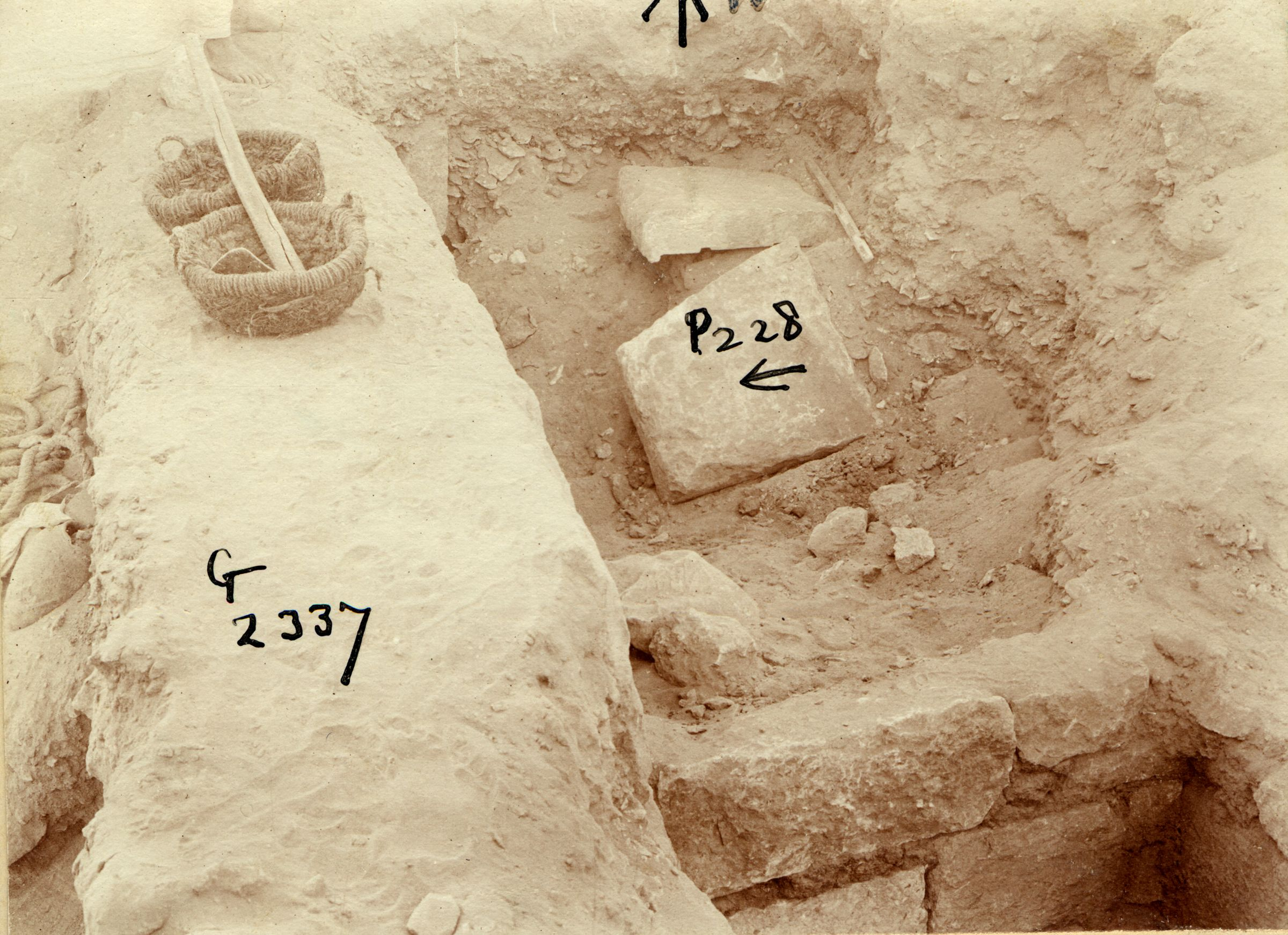 Western Cemetery: Site: Giza; View: G 2337, G 2371