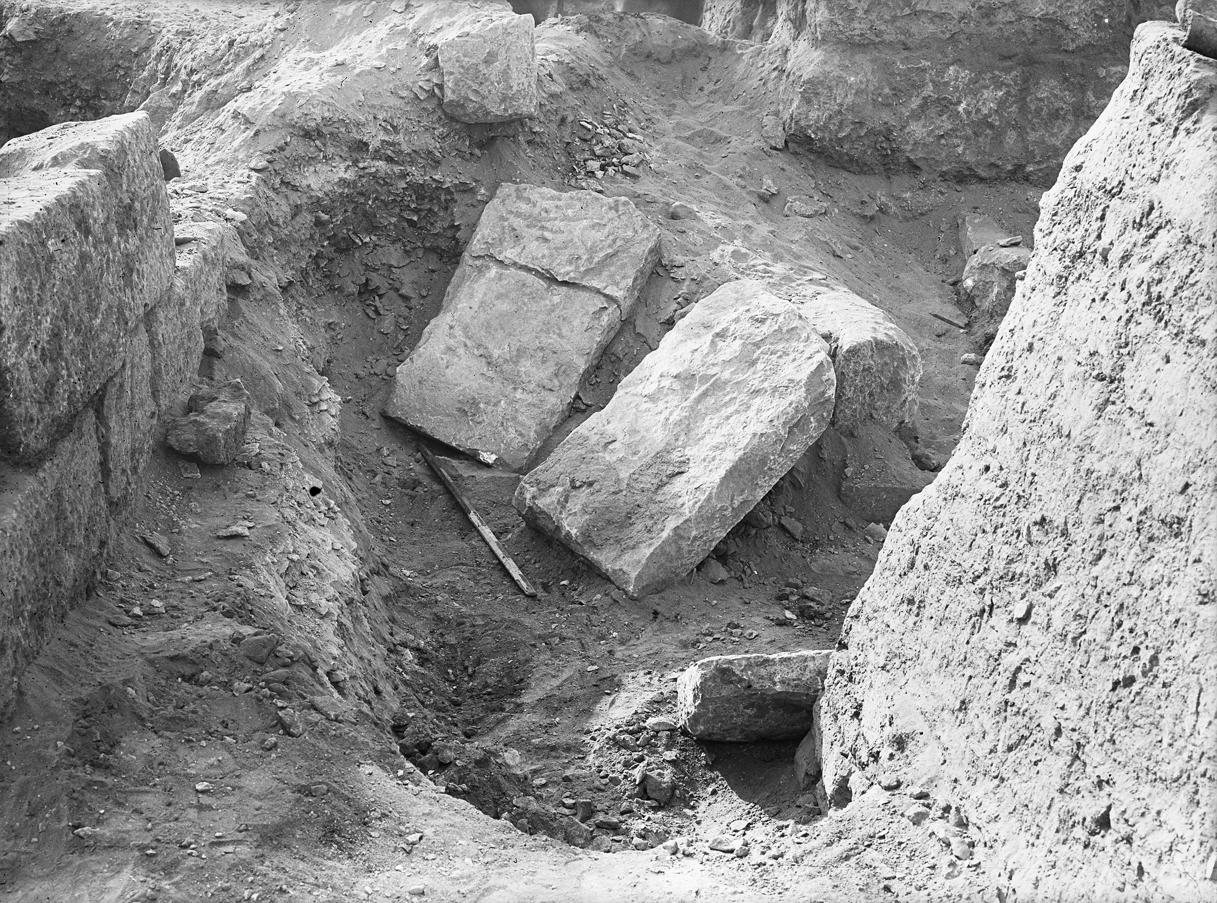 Western Cemetery: Site: Giza; View: G 2361, G 2362