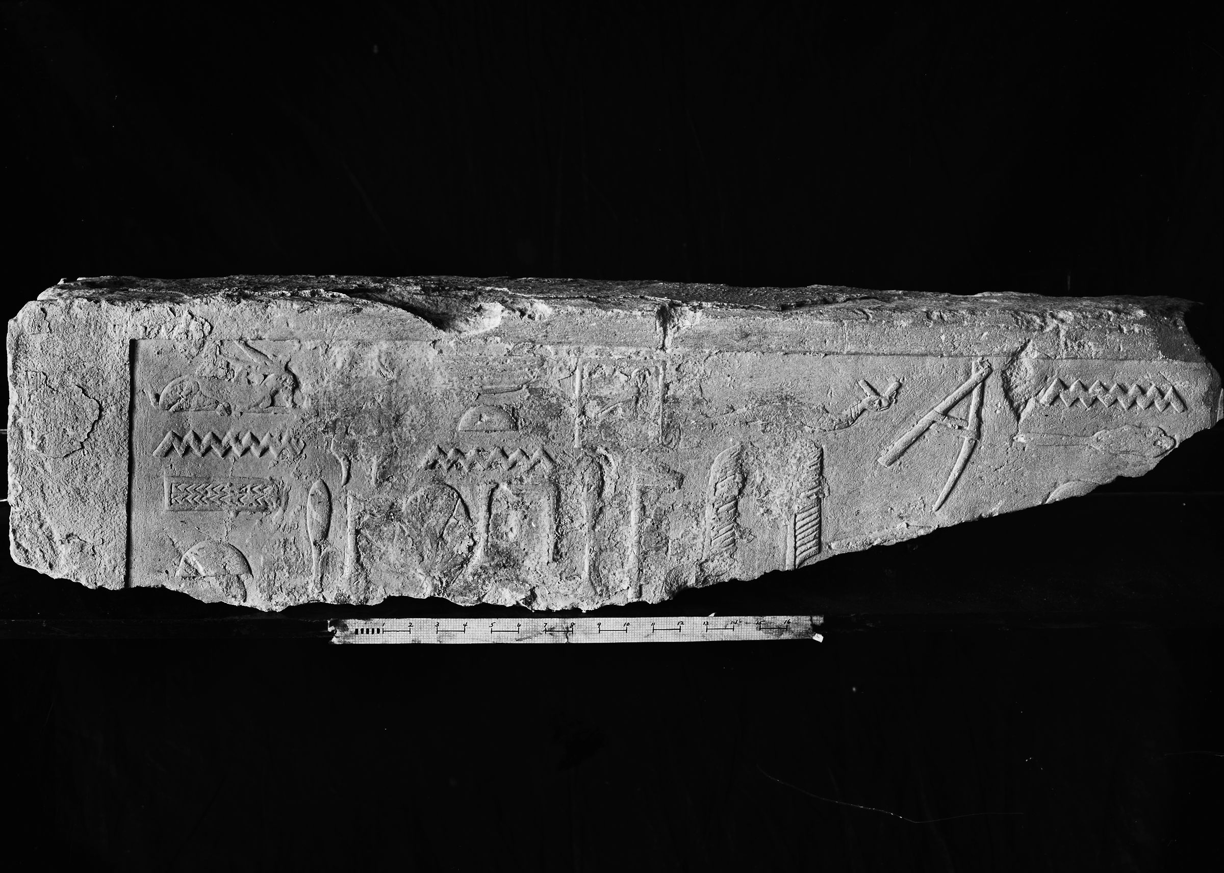 Object(s) photograph: Site: Giza; view: G 4832, G 4840