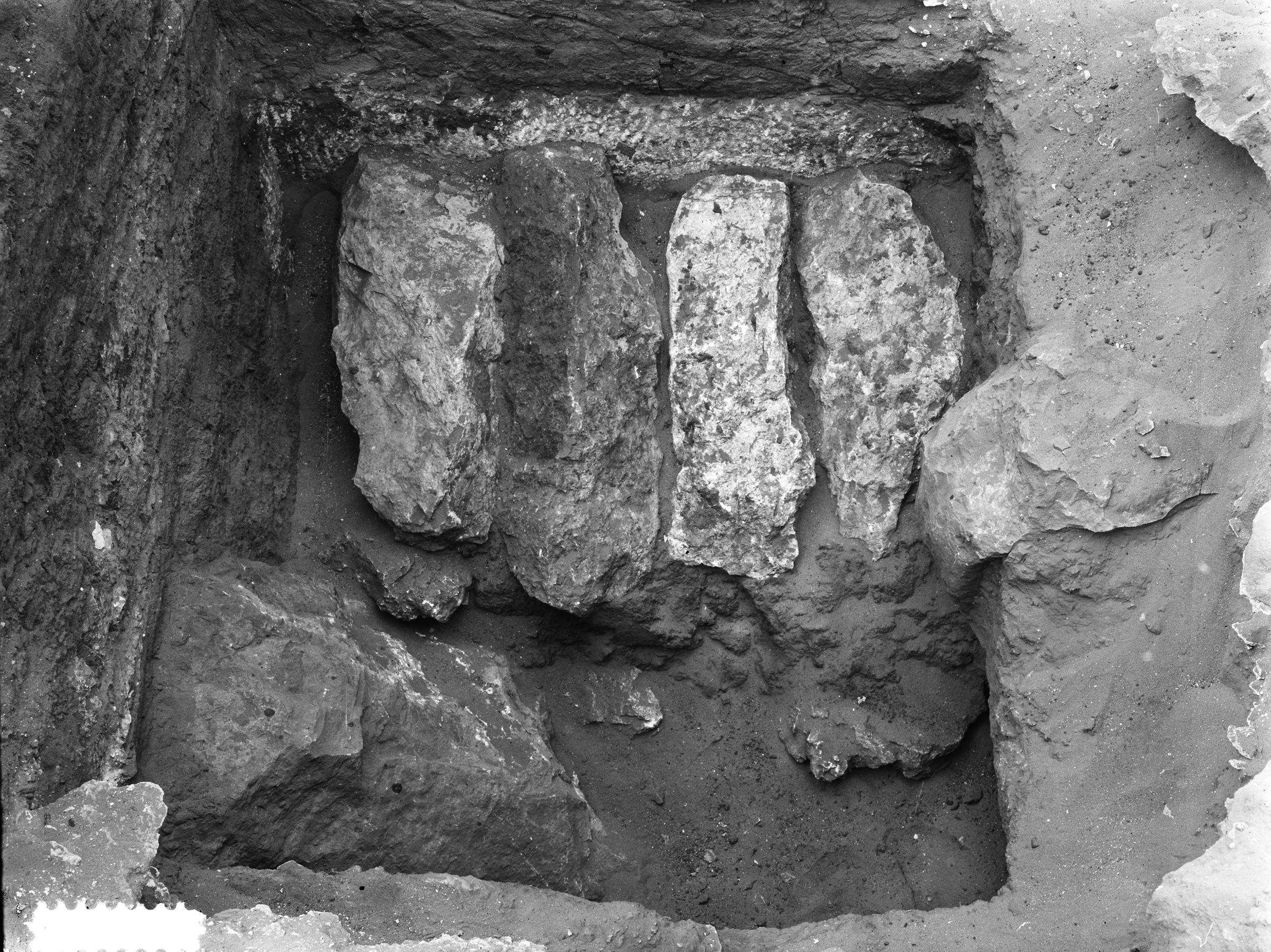Western Cemetery: Site: Giza; View: G 16