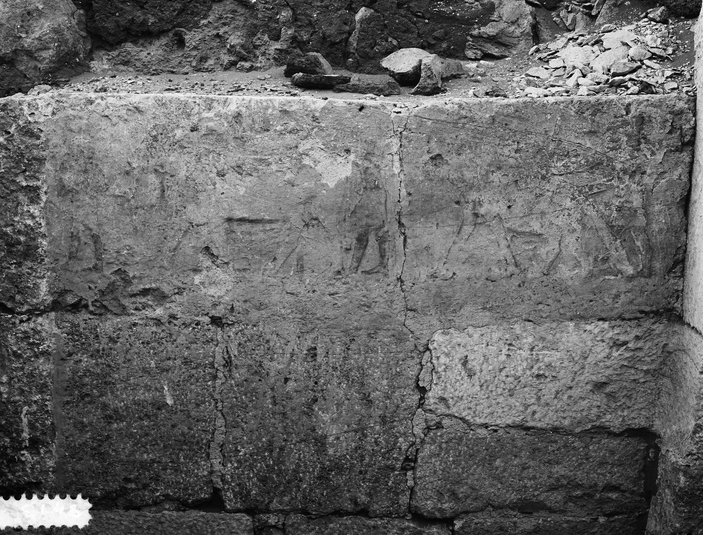 Western Cemetery: Site: Giza; View: G 20