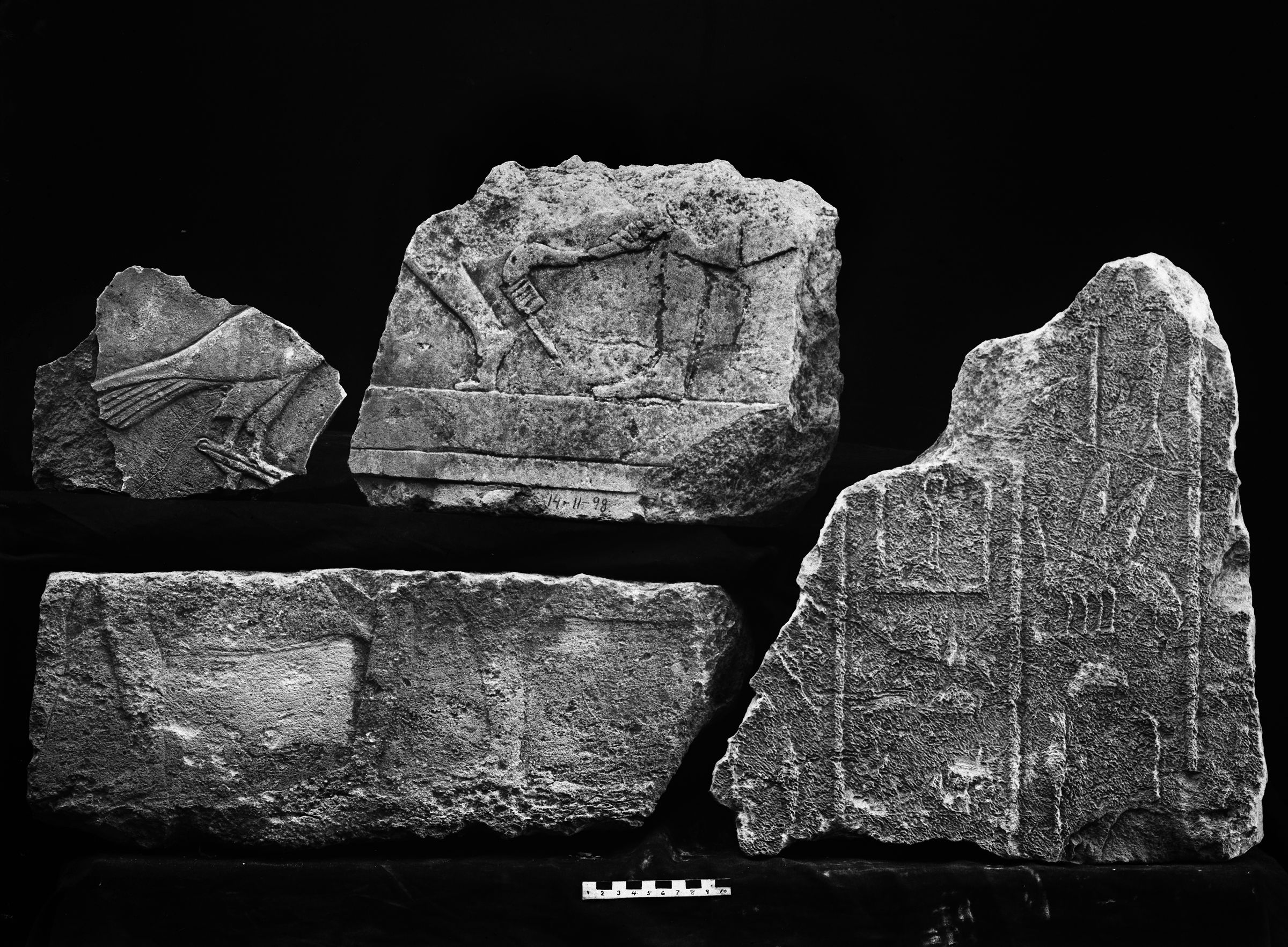 Object(s) photograph: Site: Giza; view: G 5110