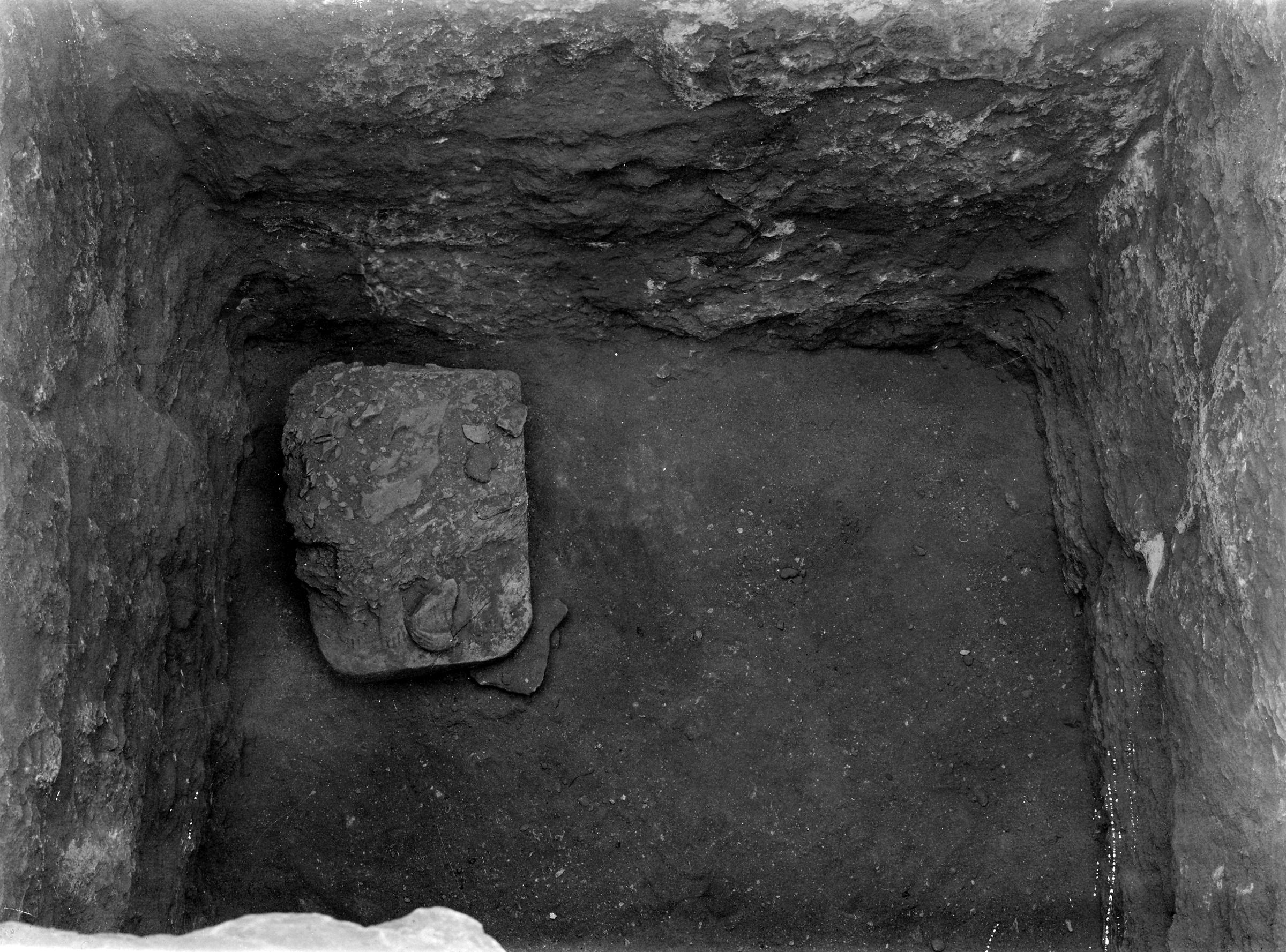 Western Cemetery: Site: Giza; View: G 1027