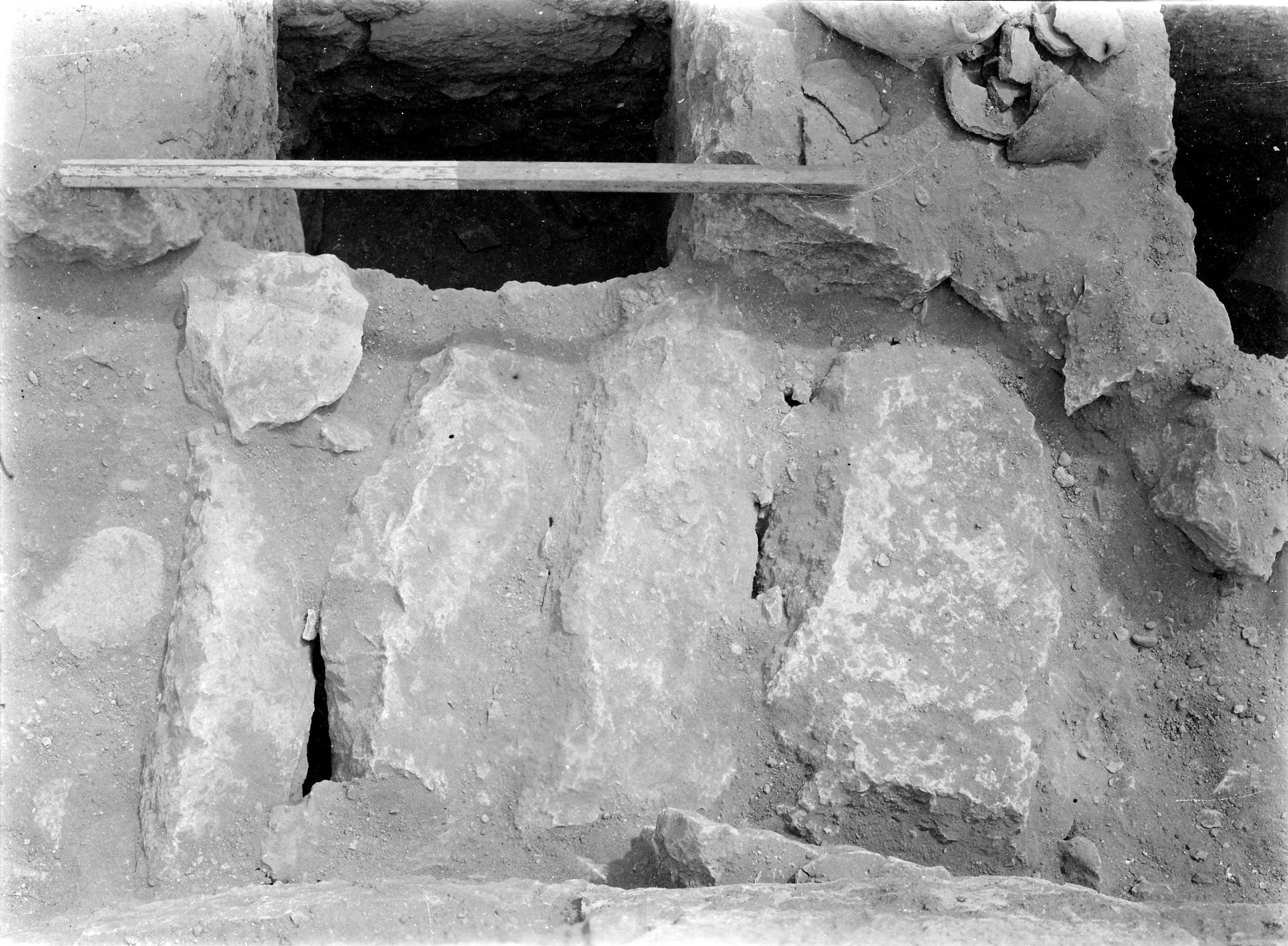 Western Cemetery: Site: Giza; View: G 1050