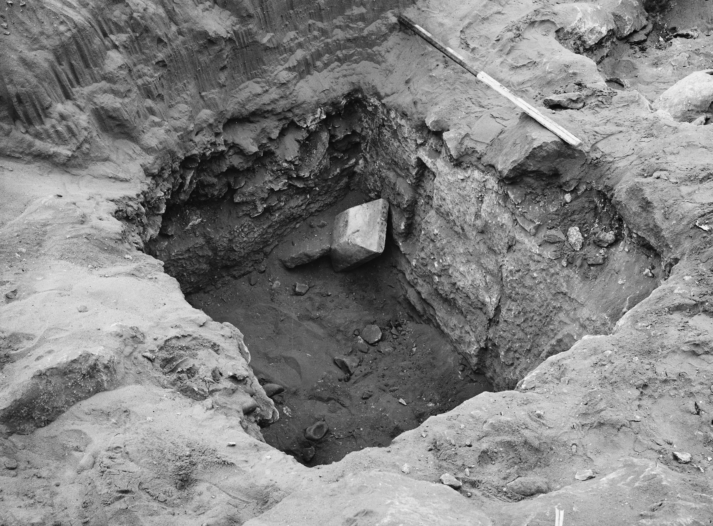 Western Cemetery: Site: Giza; View: G 1032, G 1022