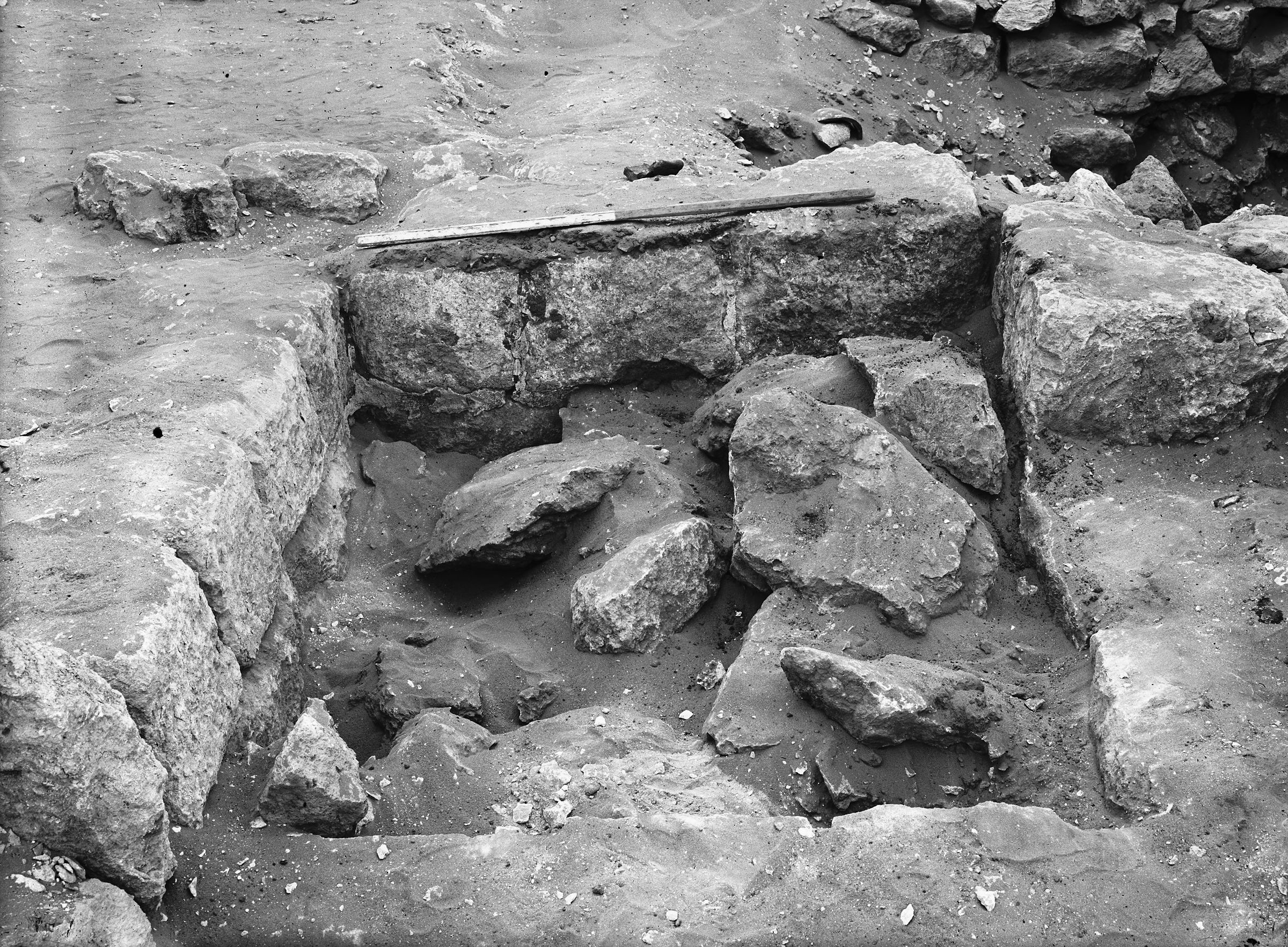Western Cemetery: Site: Giza; View: G 1204