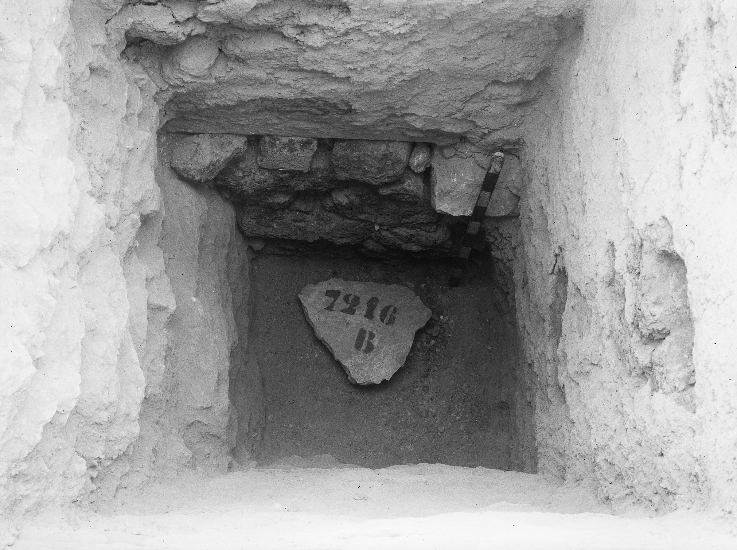 Eastern Cemetery: Site: Giza; View: G 7216