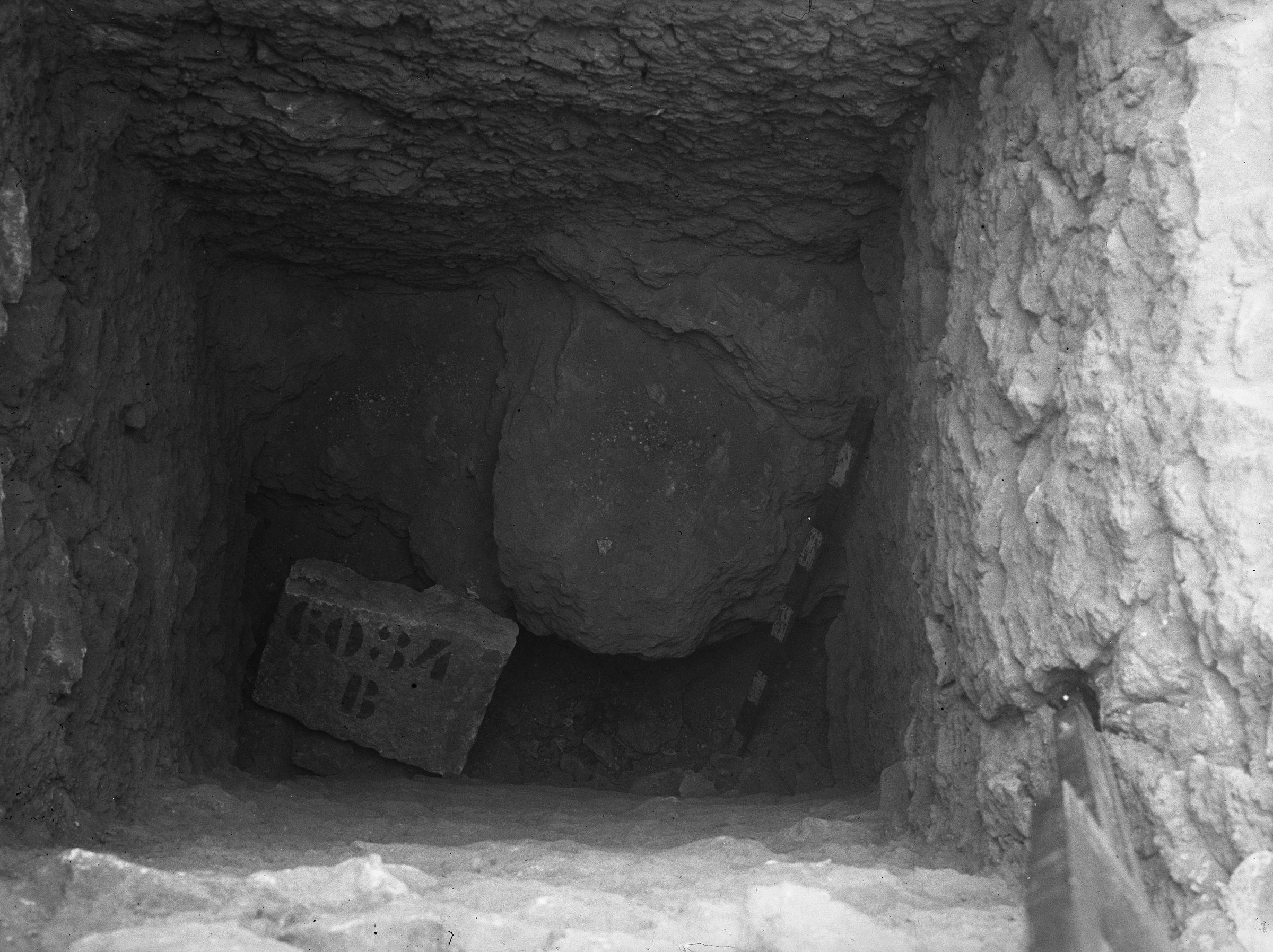 Western Cemetery: Site: Giza; View: G 6034