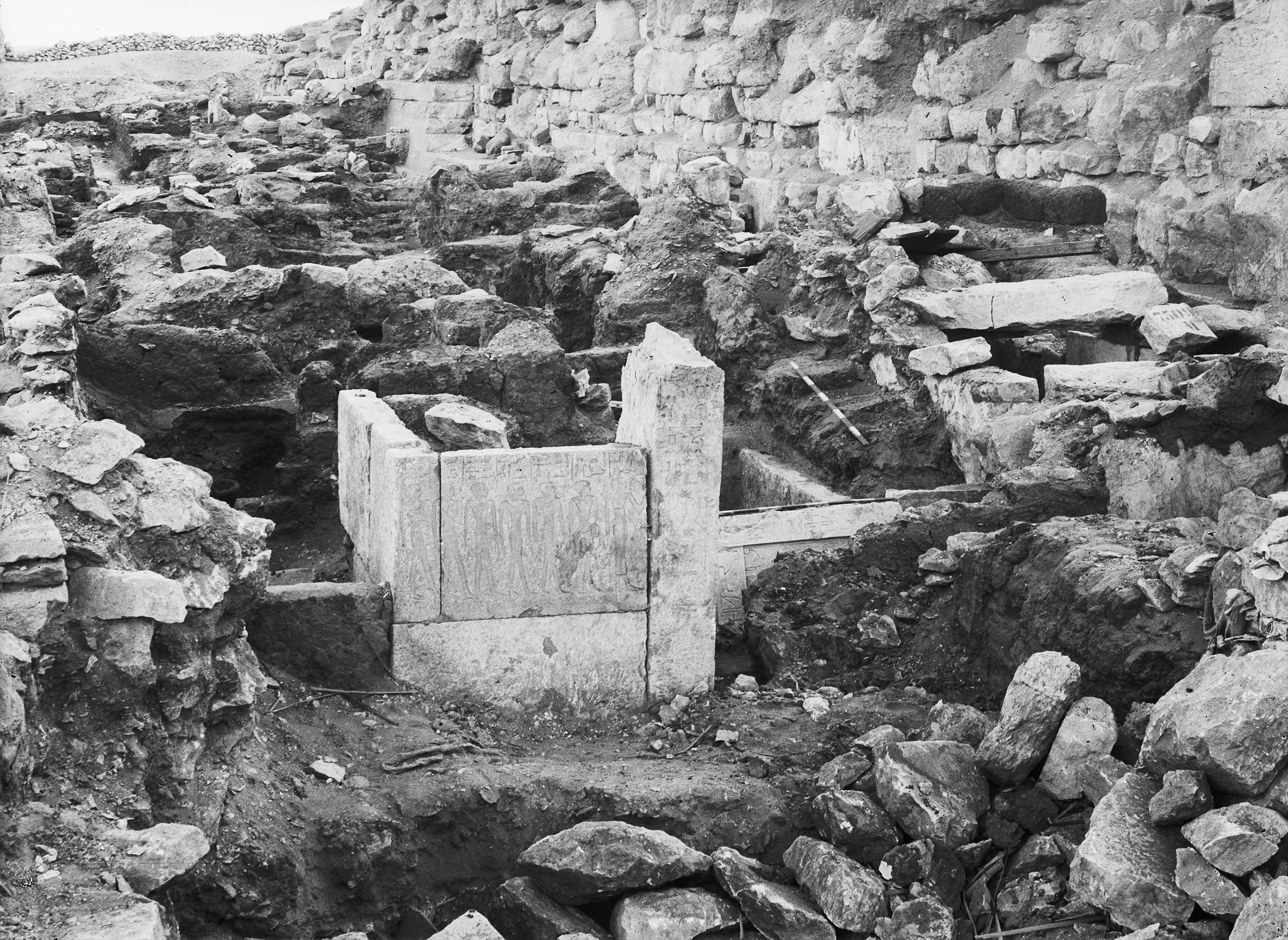 Eastern Cemetery: Site: Giza; View: G 7509