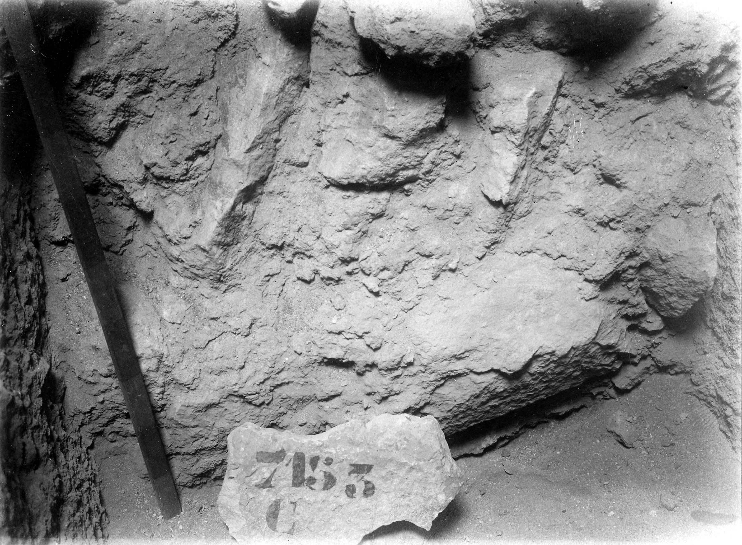 Eastern Cemetery: Site: Giza; View: G 7153