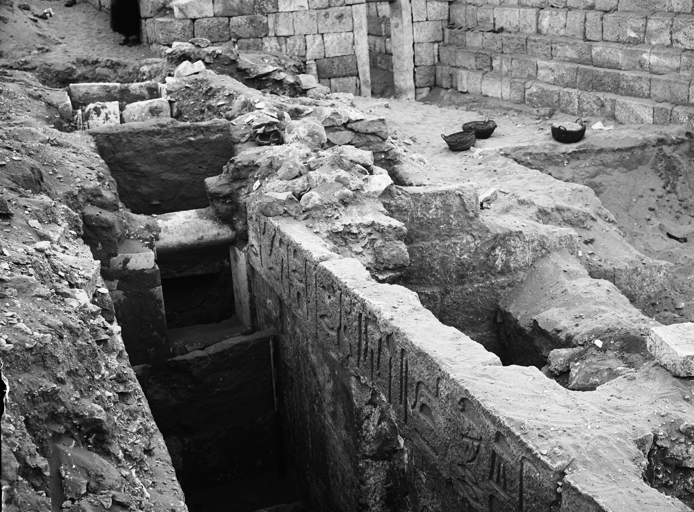 Western Cemetery: Site: Giza; View: G 1301, G 1302, G 1234, G 1233