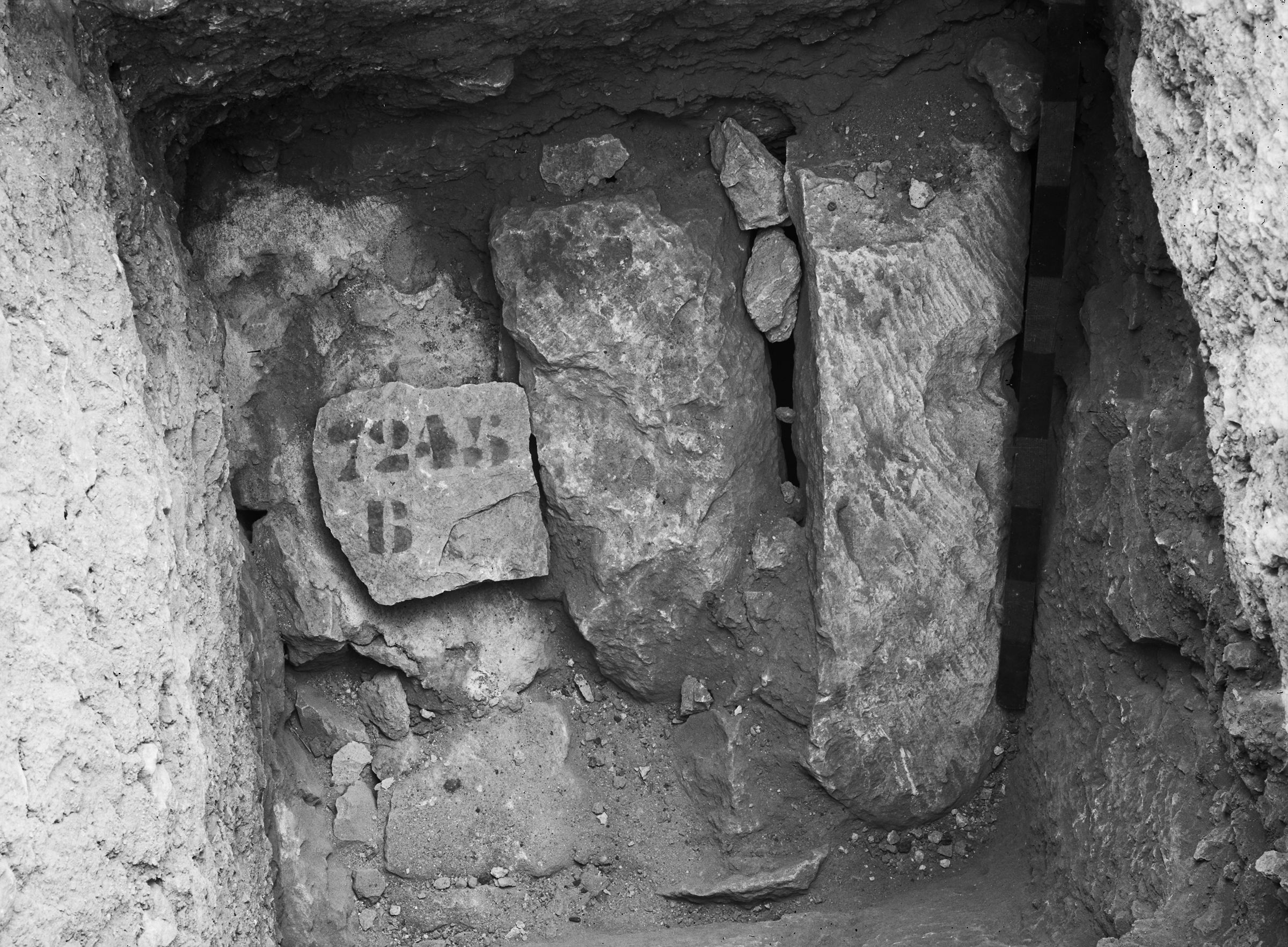 Eastern Cemetery: Site: Giza; View: G 7245