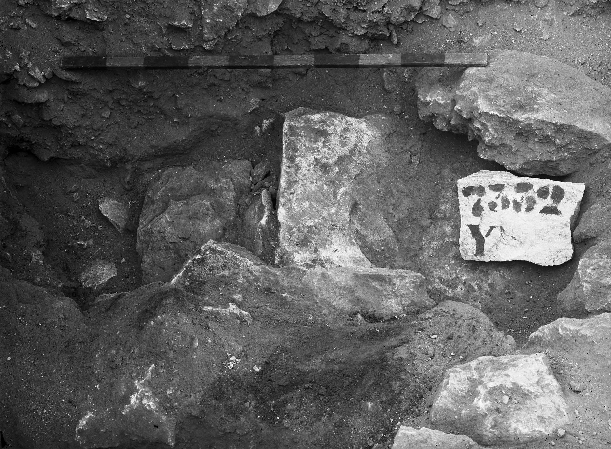 Eastern Cemetery: Site: Giza; View: G 7331+7332