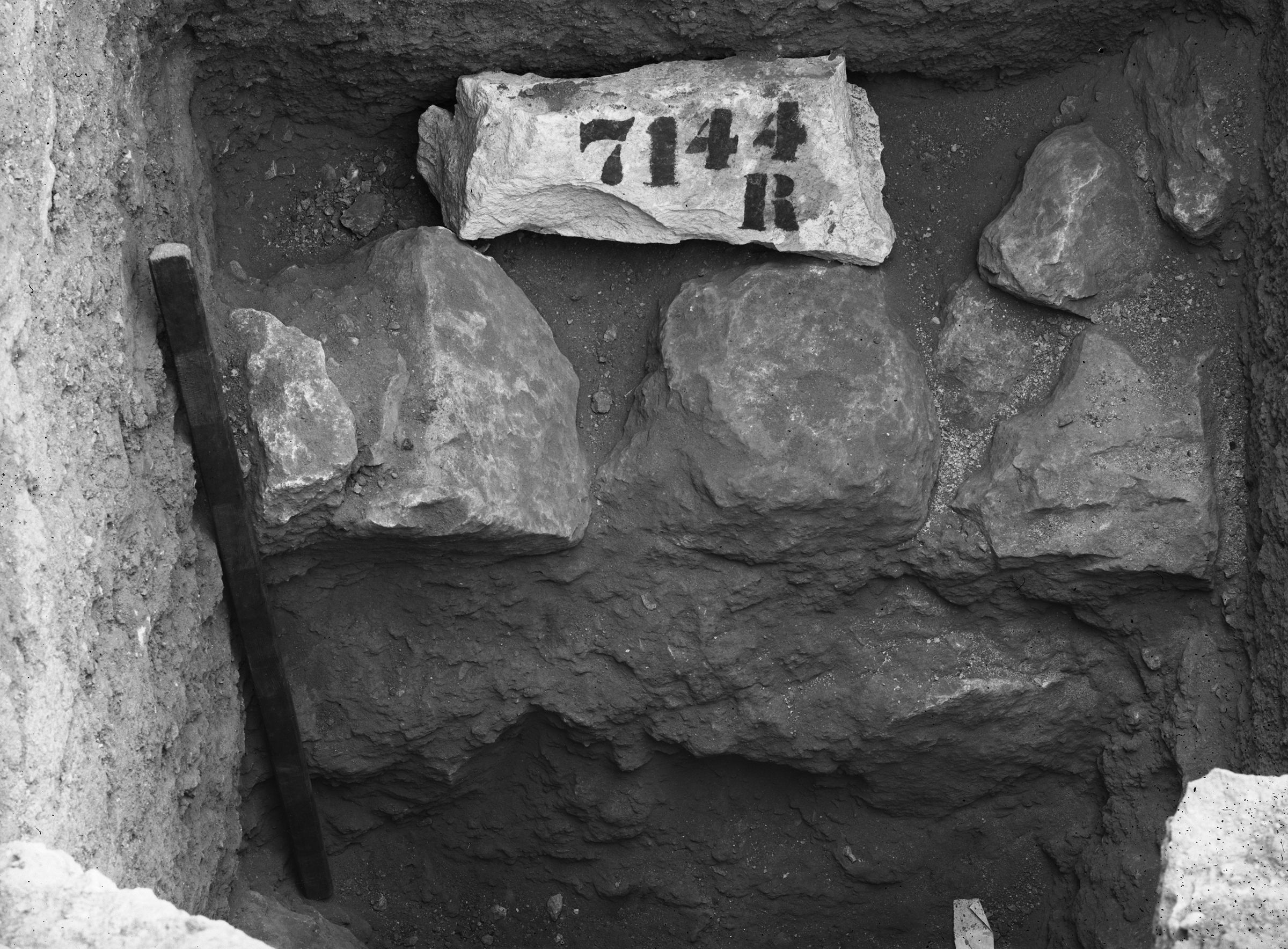 Eastern Cemetery: Site: Giza; View: G 7144