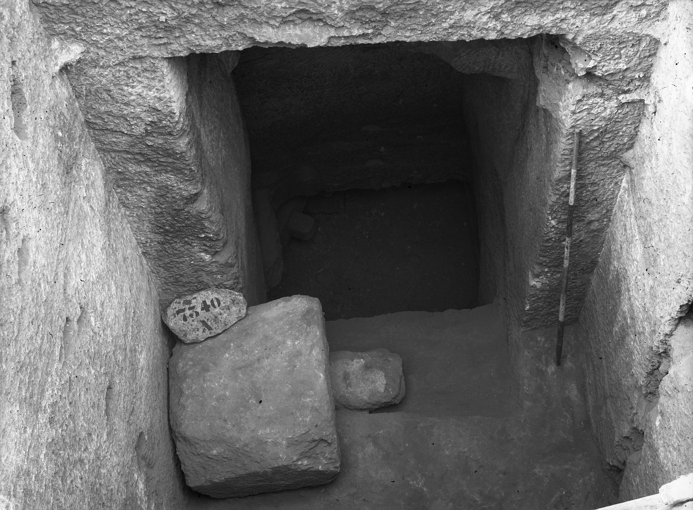 Eastern Cemetery: Site: Giza; View: G 7330-7340