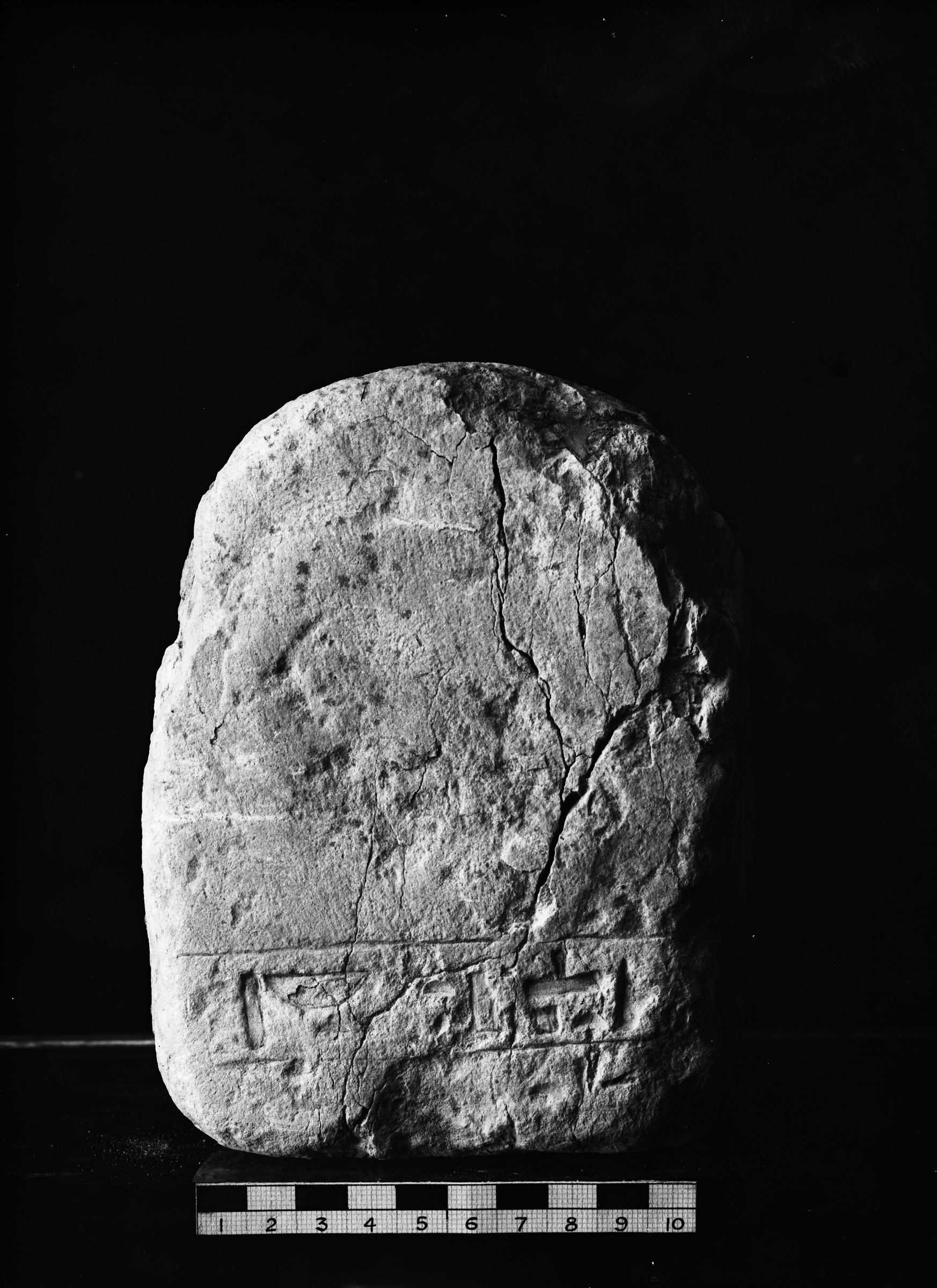 Object(s) photograph: Site: Giza; view: G 7150