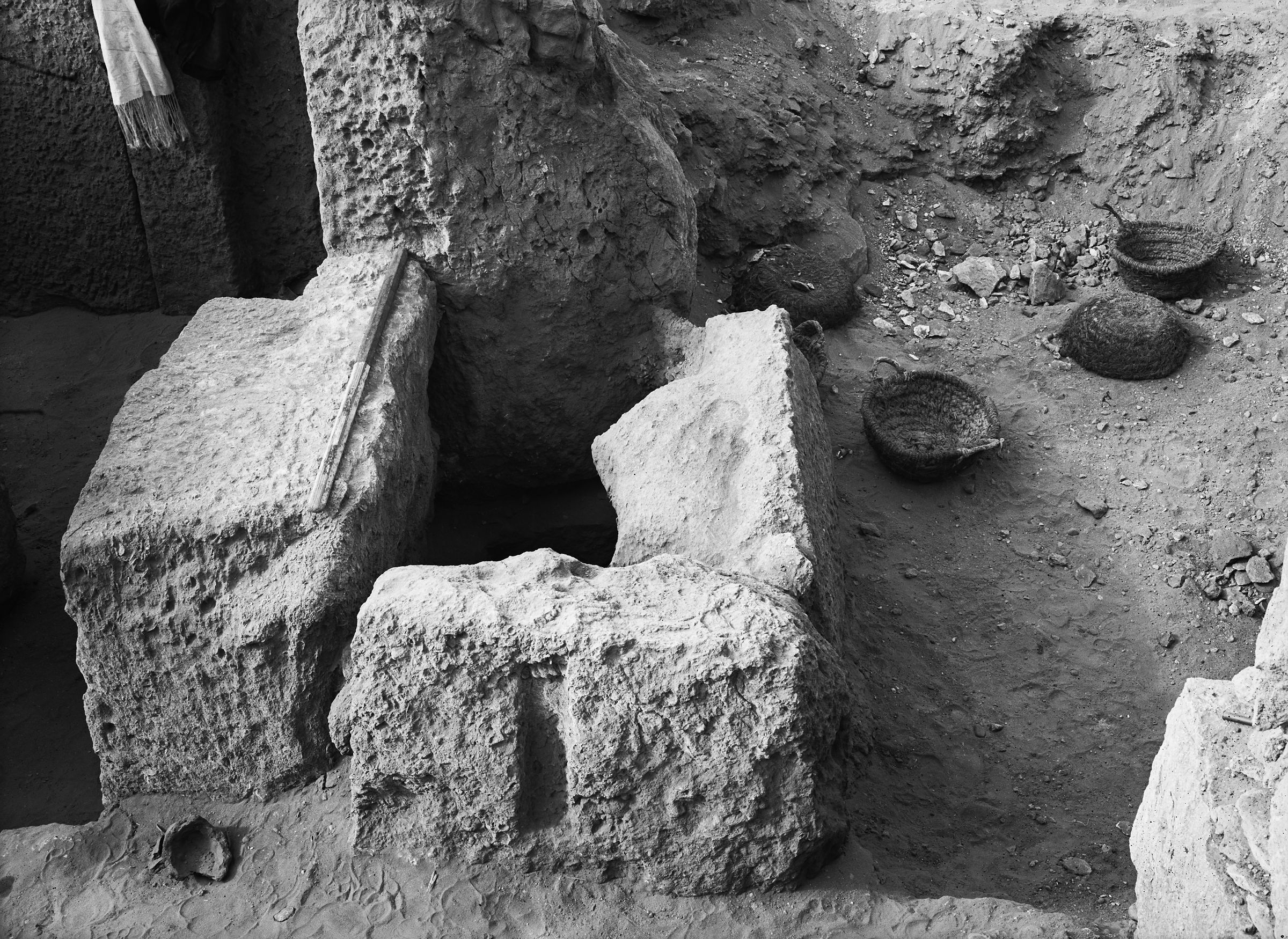 Western Cemetery: Site: Giza; View: G 1044