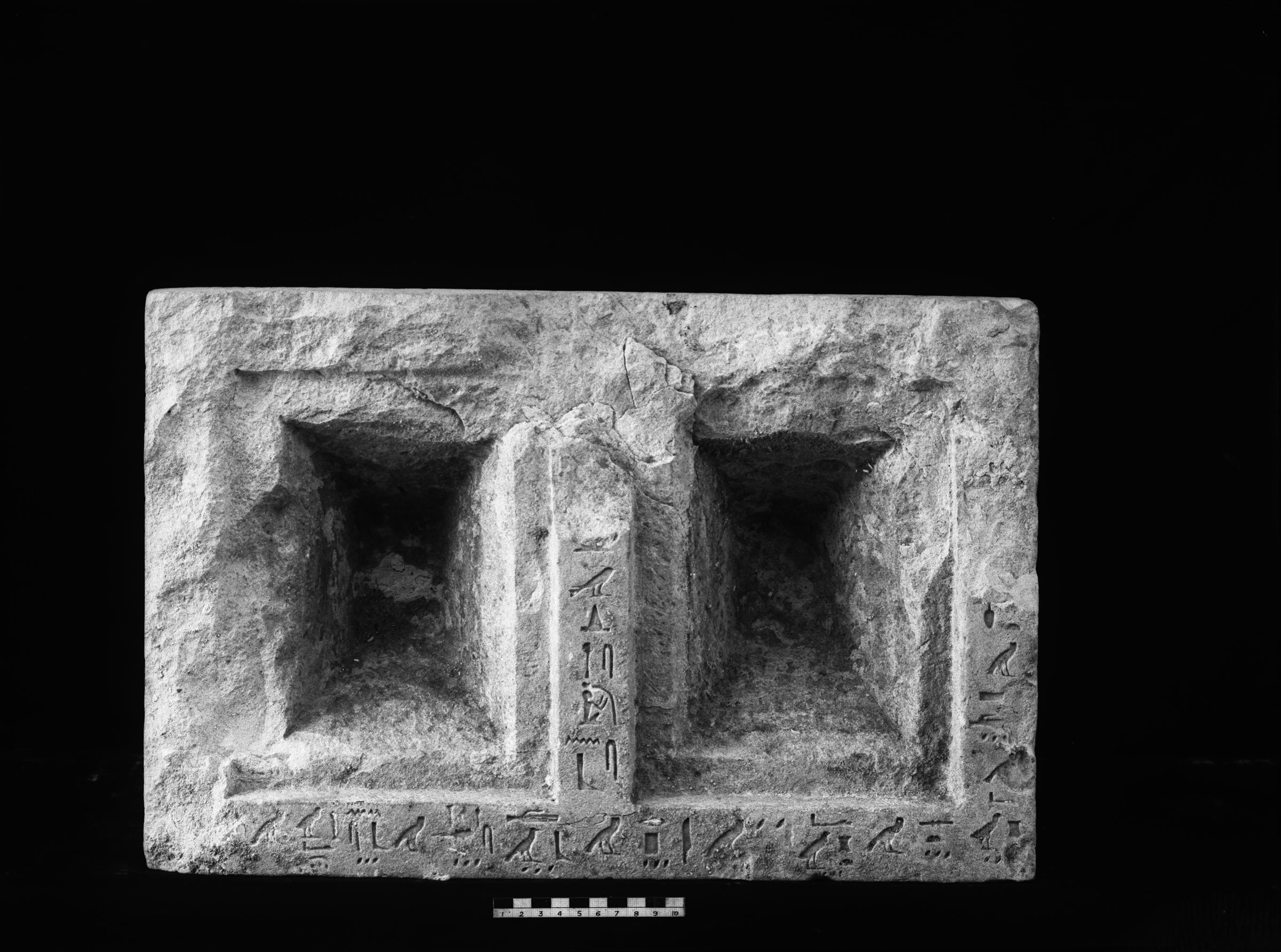Object(s) photograph: Site: Giza; view: G 7903