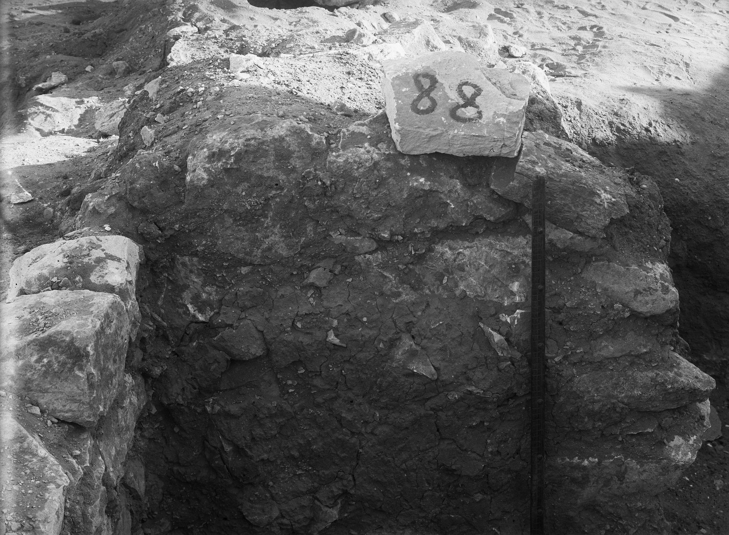 Eastern Cemetery: Site: Giza; View: G 7000 SE 88