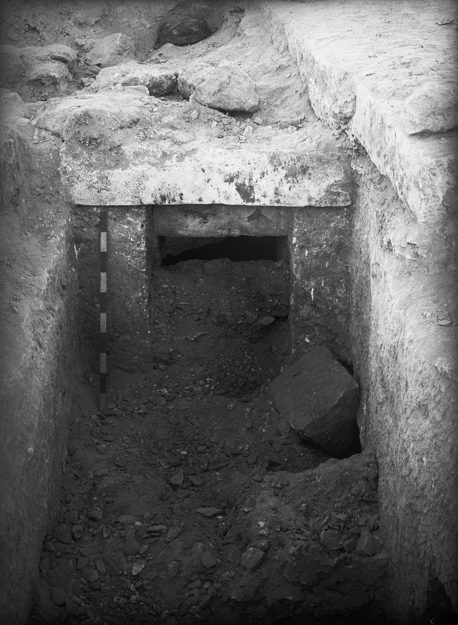 Eastern Cemetery: Site: Giza; View: G 7761