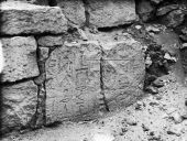 Eastern Cemetery: Site: Giza; View: G 7011, Isis Temple