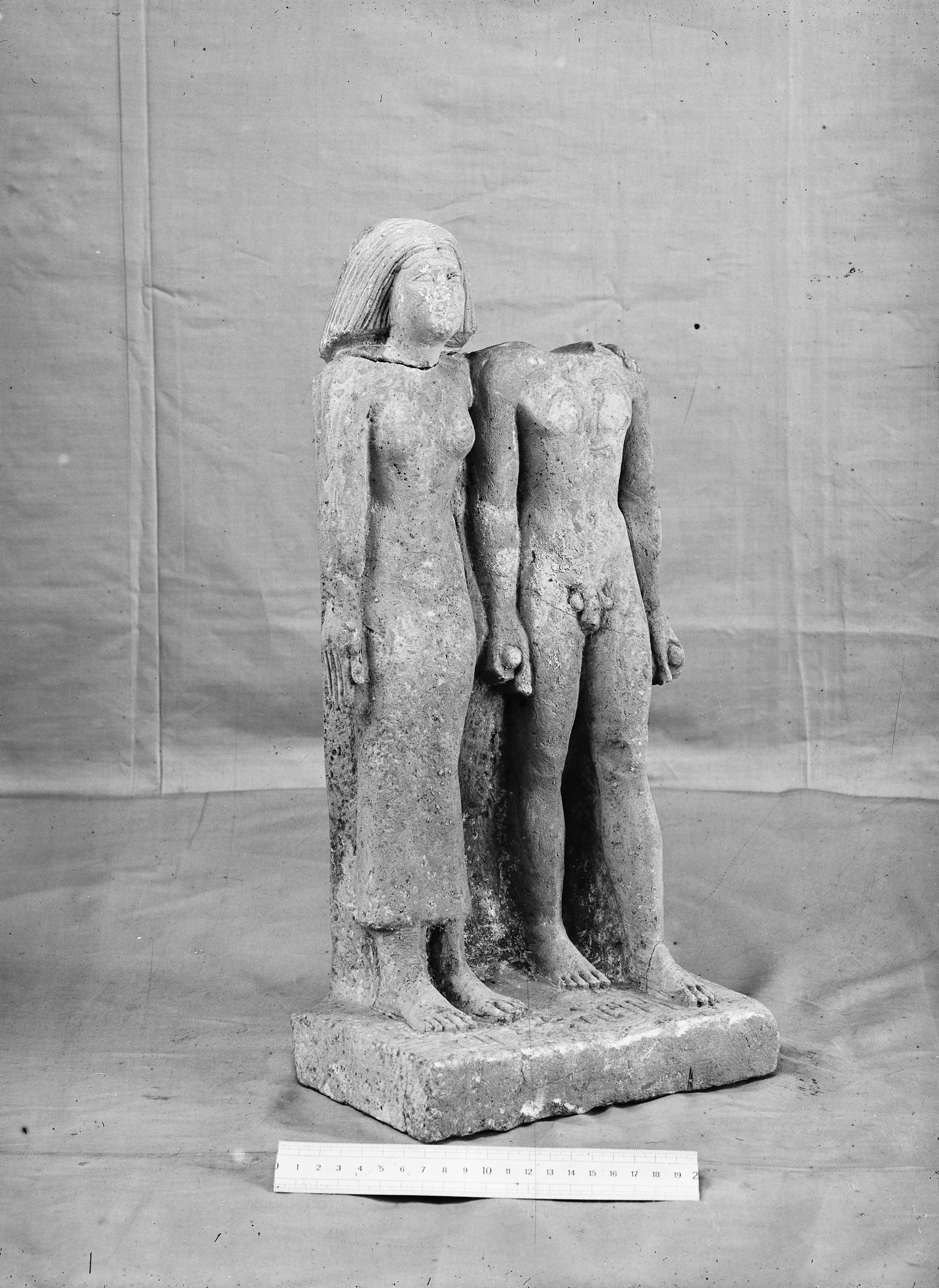 Object(s) photograph: Site: Giza; view: G 1022