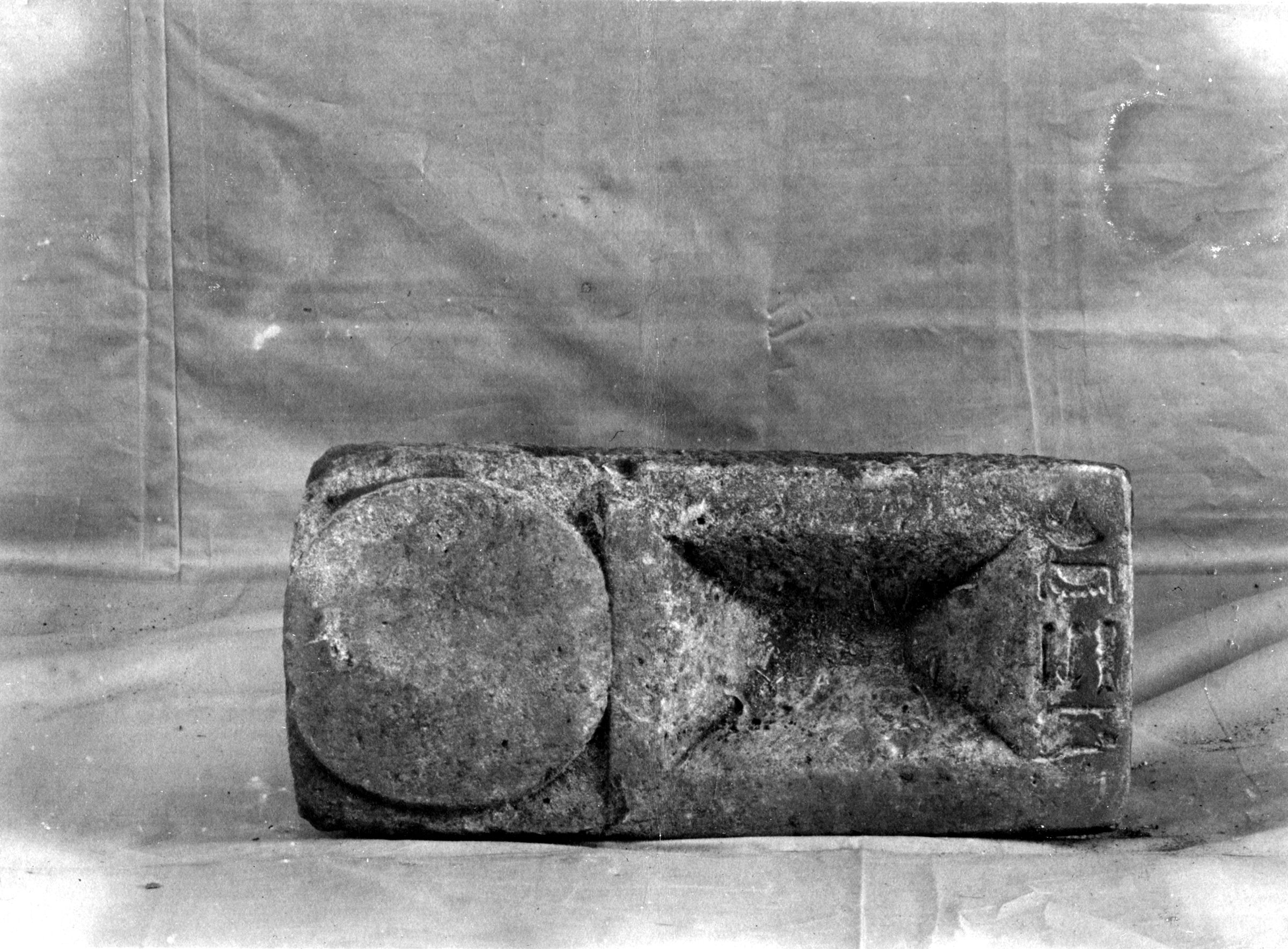 Object(s) photograph: Site: Giza; view: G 1062