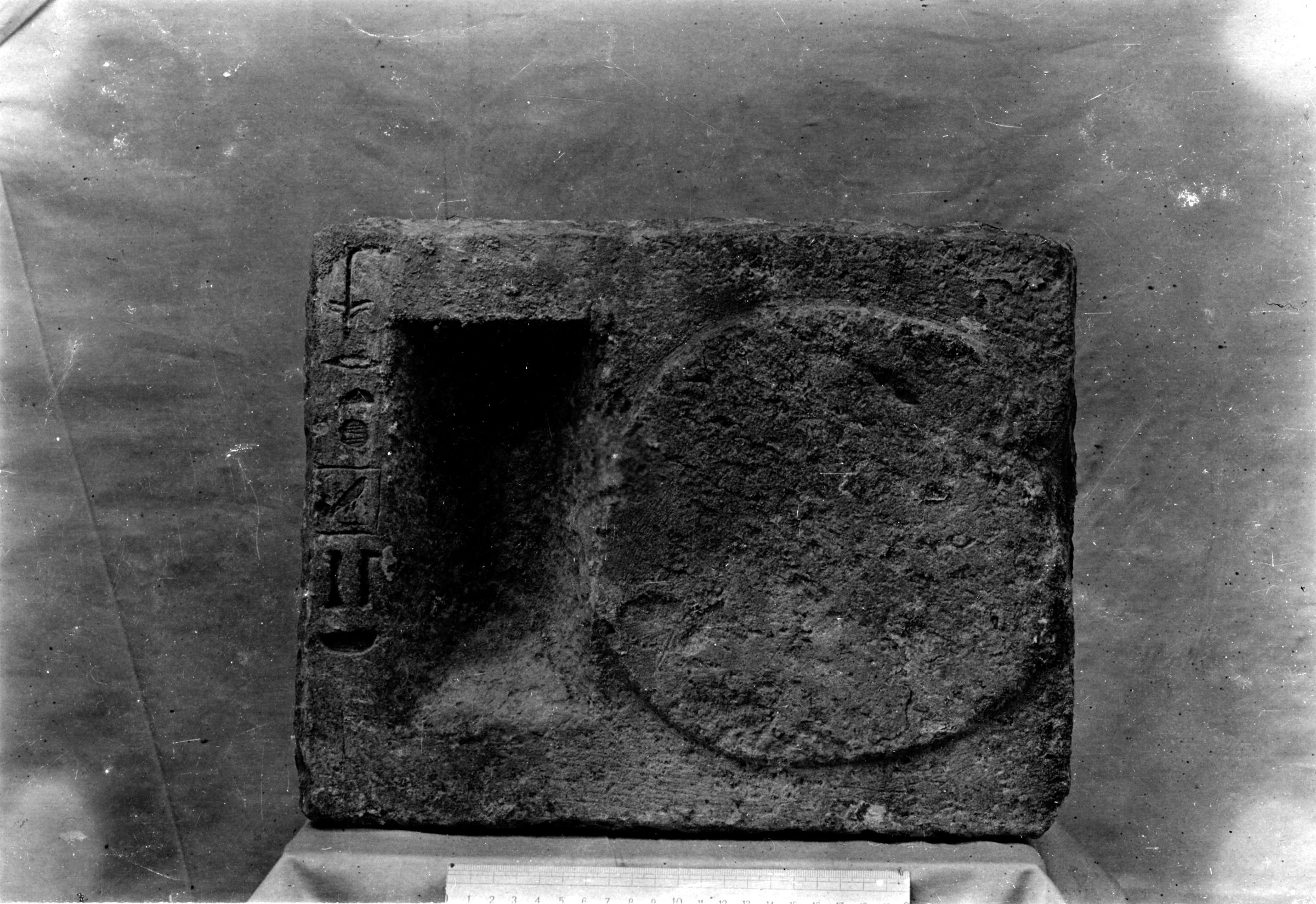 Object(s) photograph: Site: Giza; view: G 1061