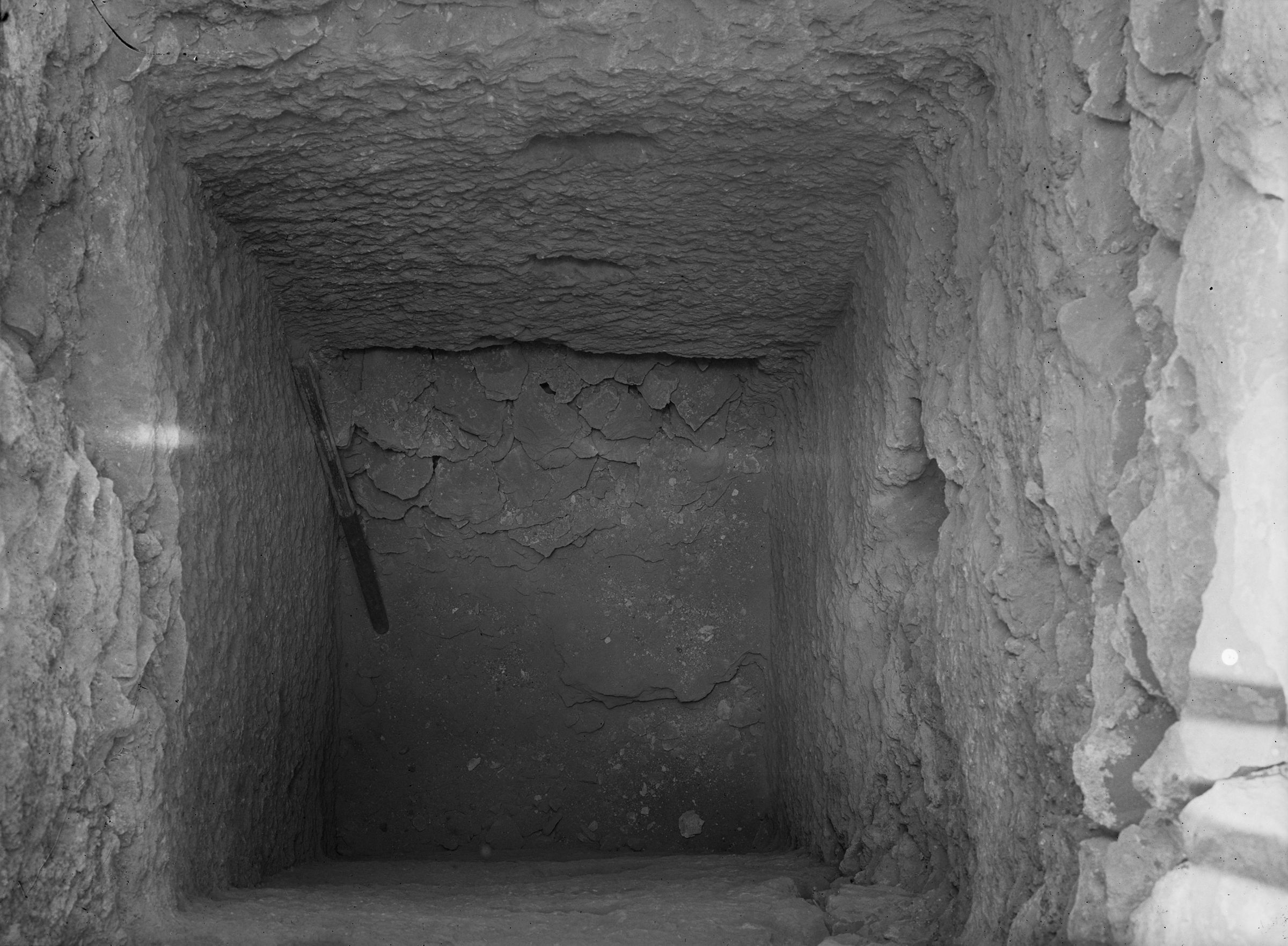 Western Cemetery: Site: Giza; View: G 1032