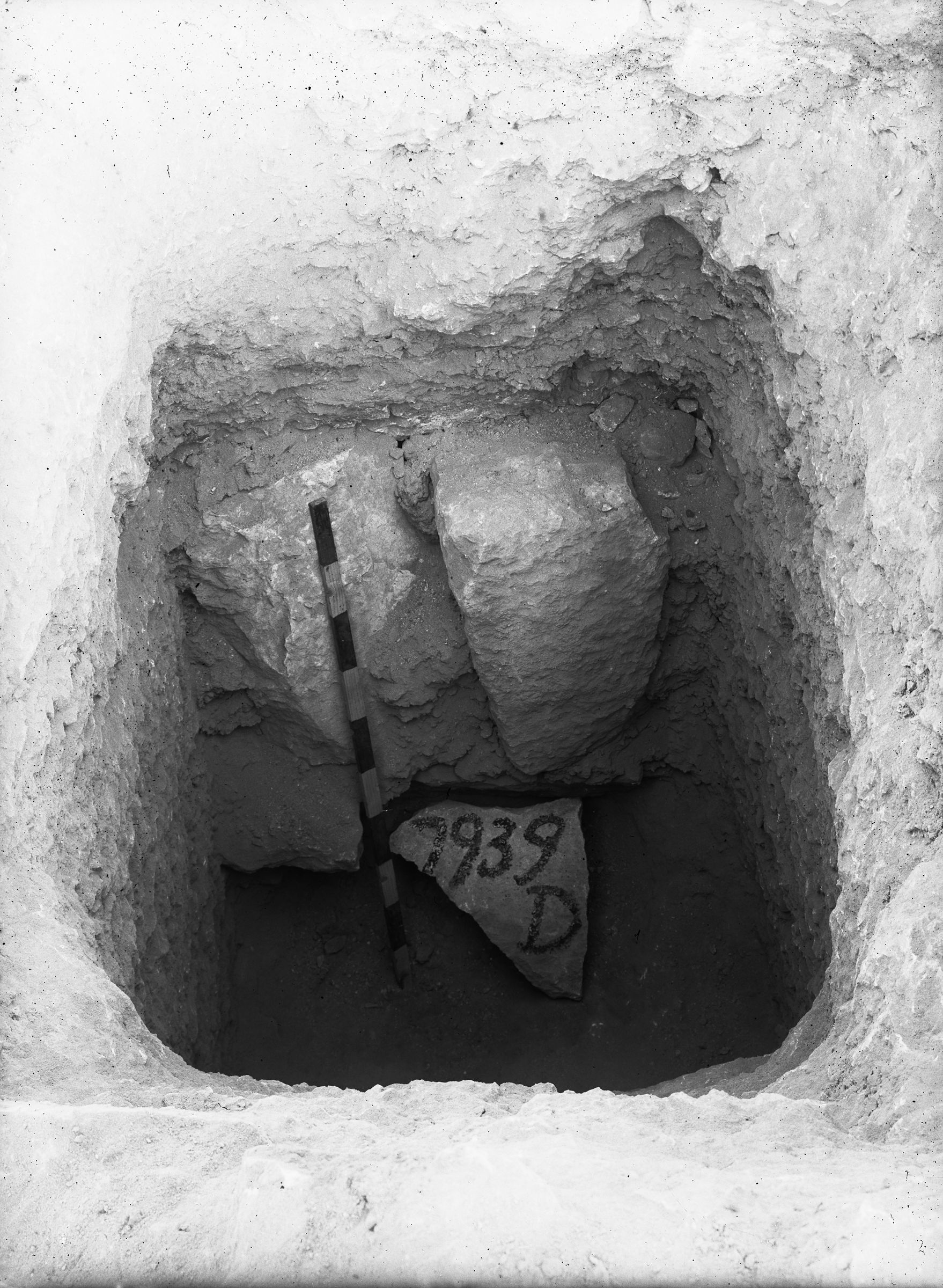Eastern Cemetery: Site: Giza; View: G 7939