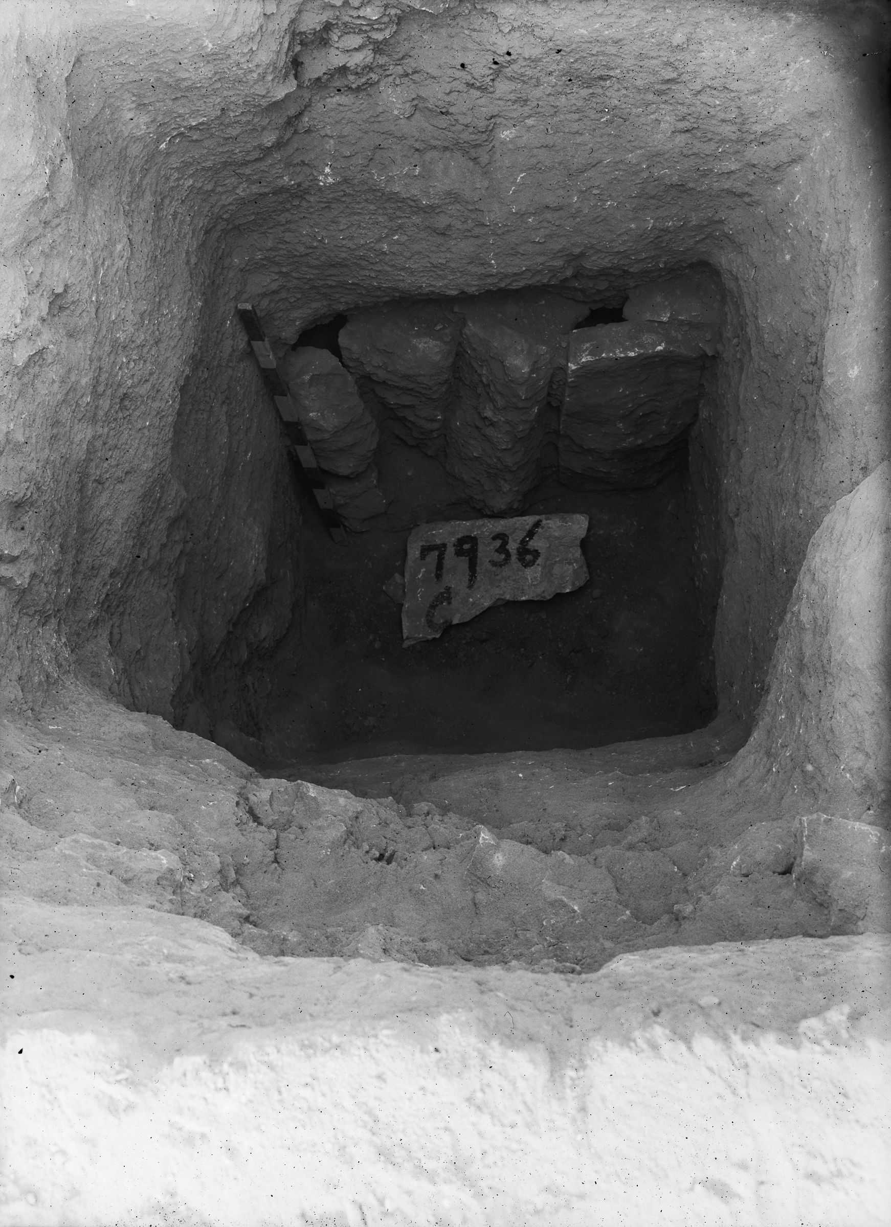 Eastern Cemetery: Site: Giza; View: G 7936