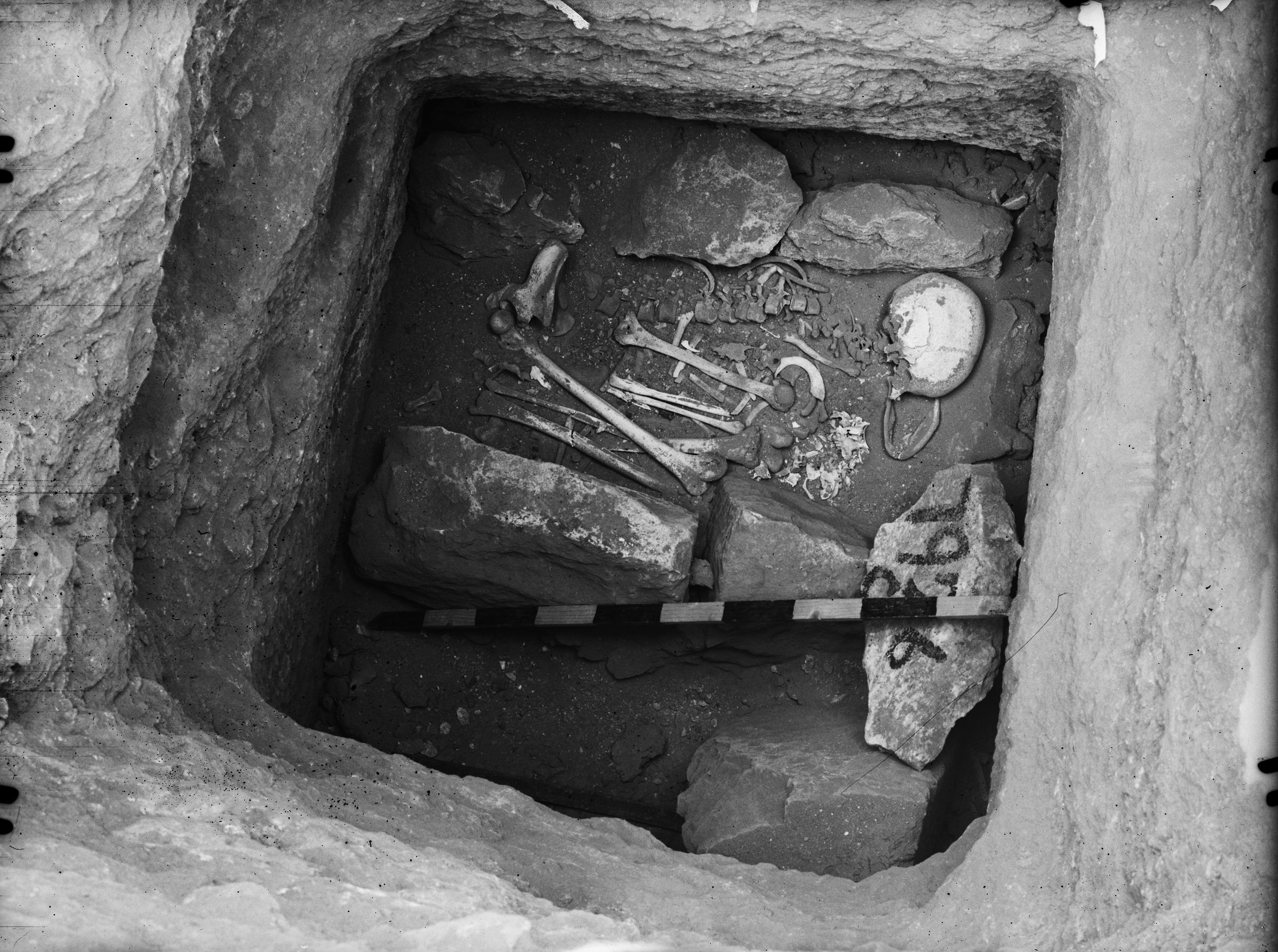 Eastern Cemetery: Site: Giza; View: G 7926