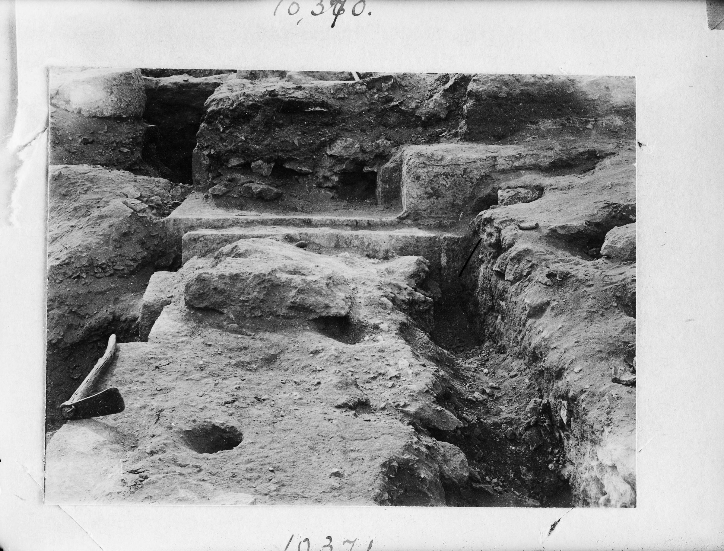 Western Cemetery: Site: Giza; View: G 1040+1041