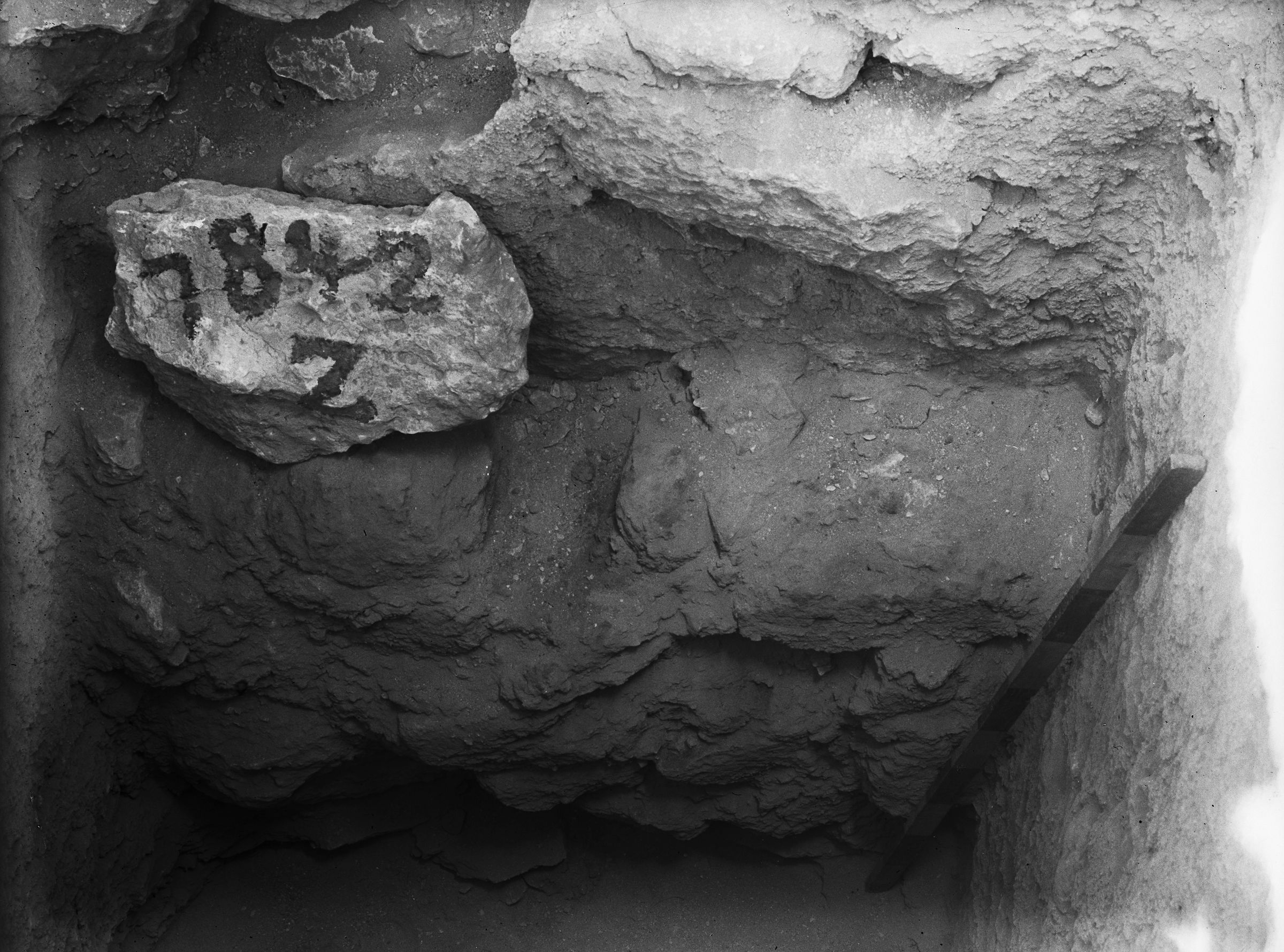 Eastern Cemetery: Site: Giza; View: G 7842