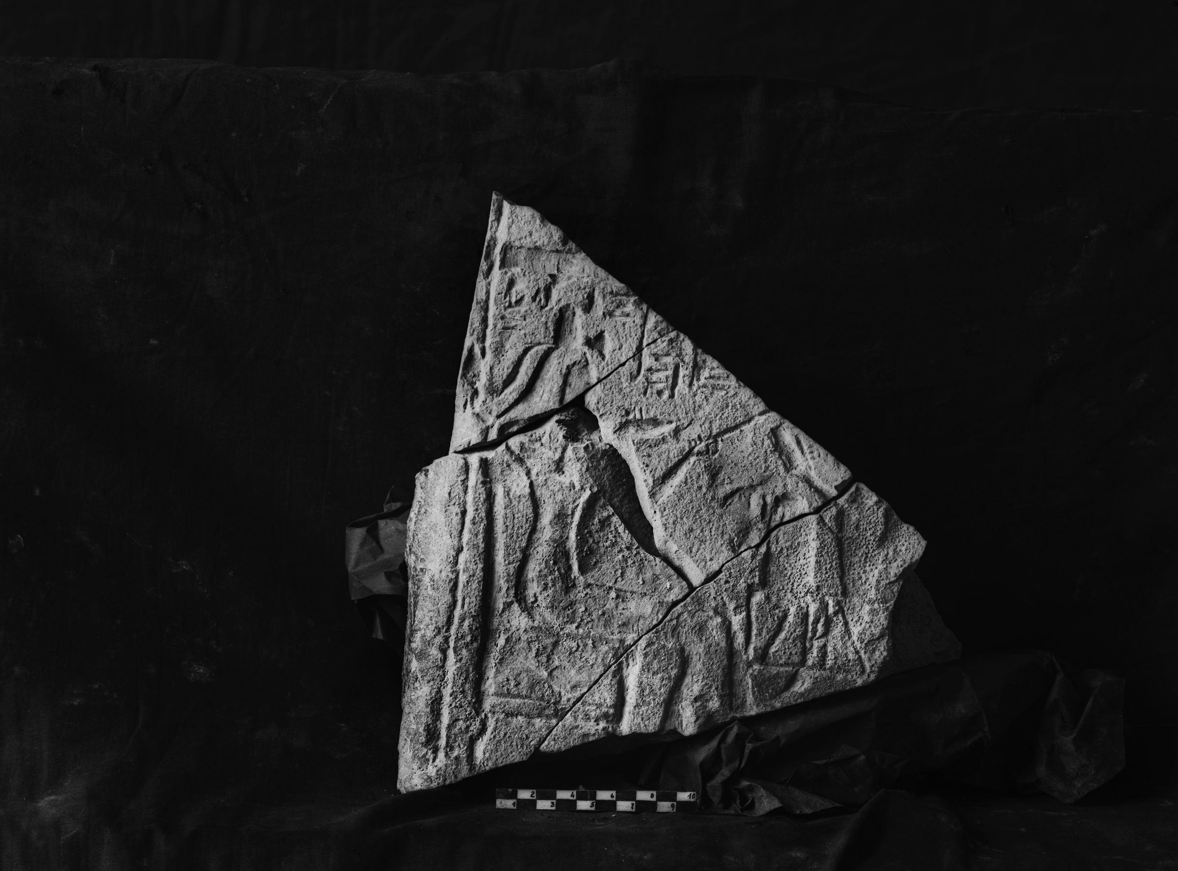 Object(s) photograph: Site: Giza; view: G 7817