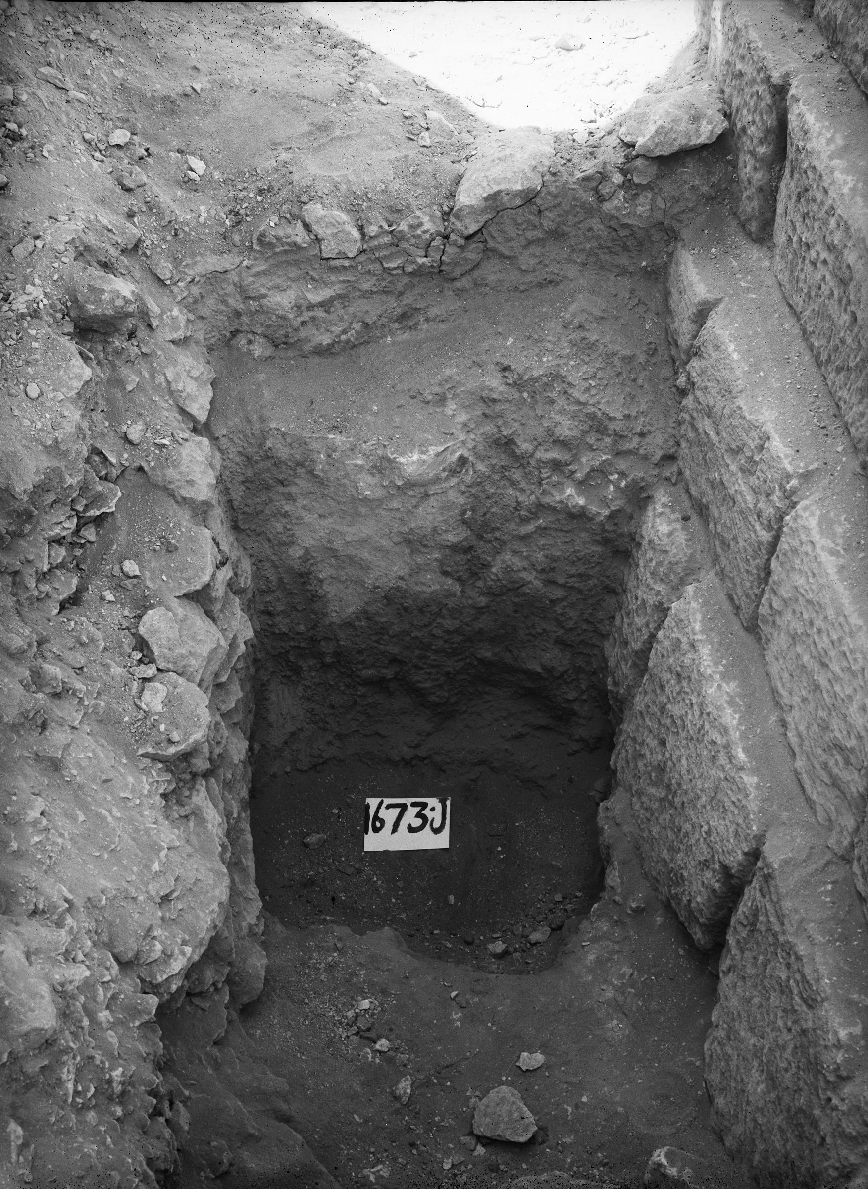 Western Cemetery: Site: Giza; View: G 1673