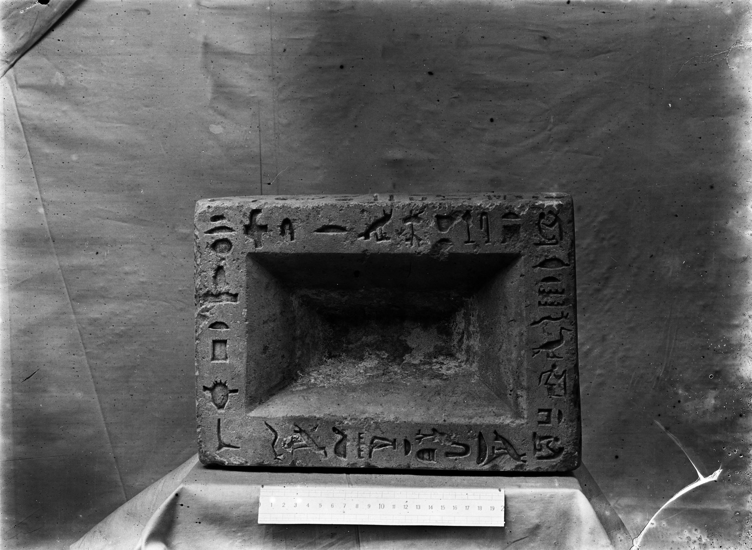 Object(s) photograph: Site: Giza; view: G 1032, G 1022