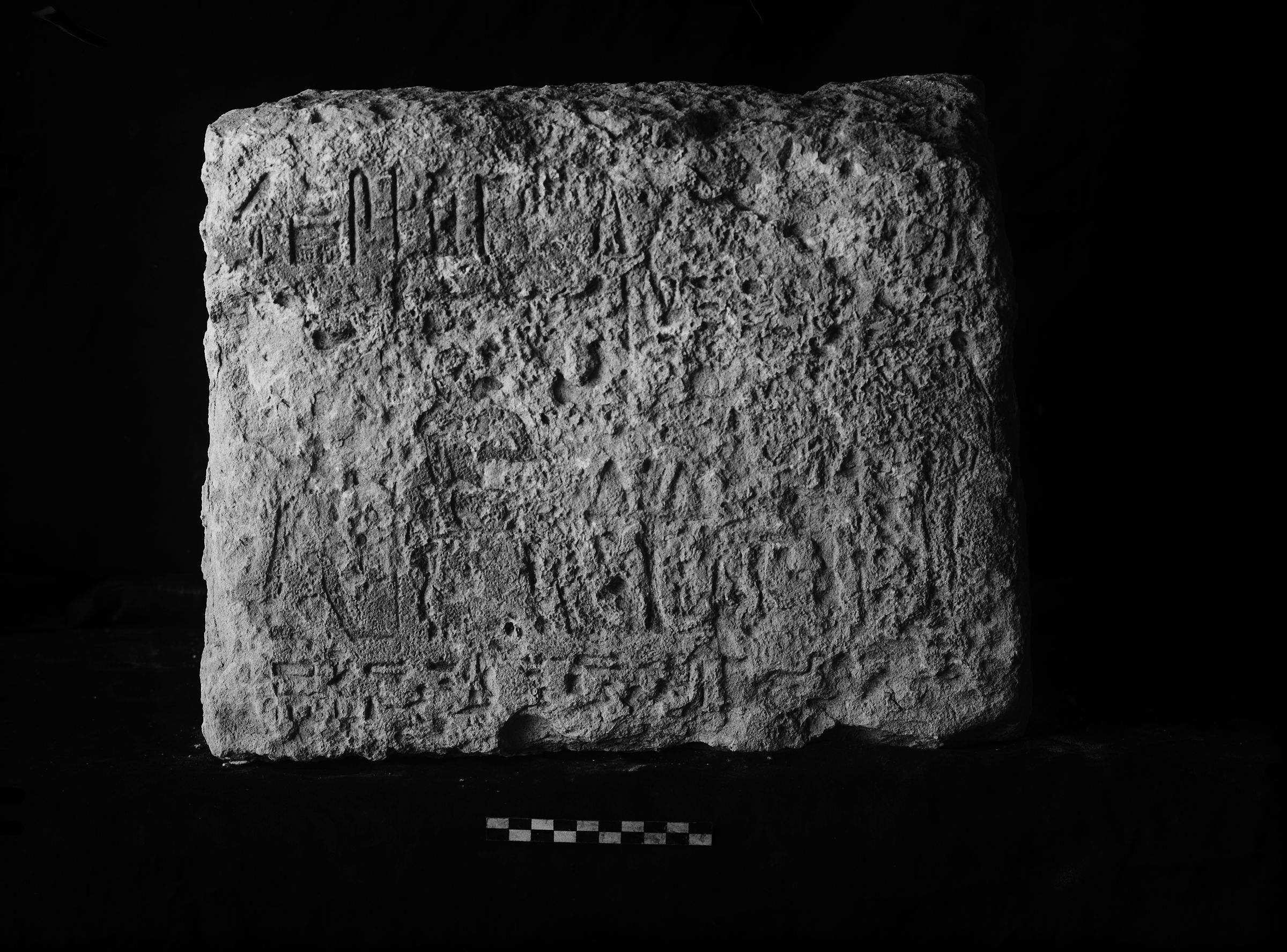 Object(s) photograph: Site: Giza; view: G 2044