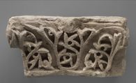 Capital from a Pilaster, with Acanthus and Sheath Leaves and Flower Bud