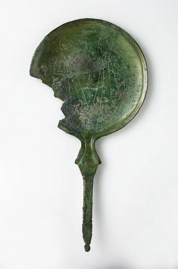 Engraved Circular Hand Mirror With Animal Head Terminal