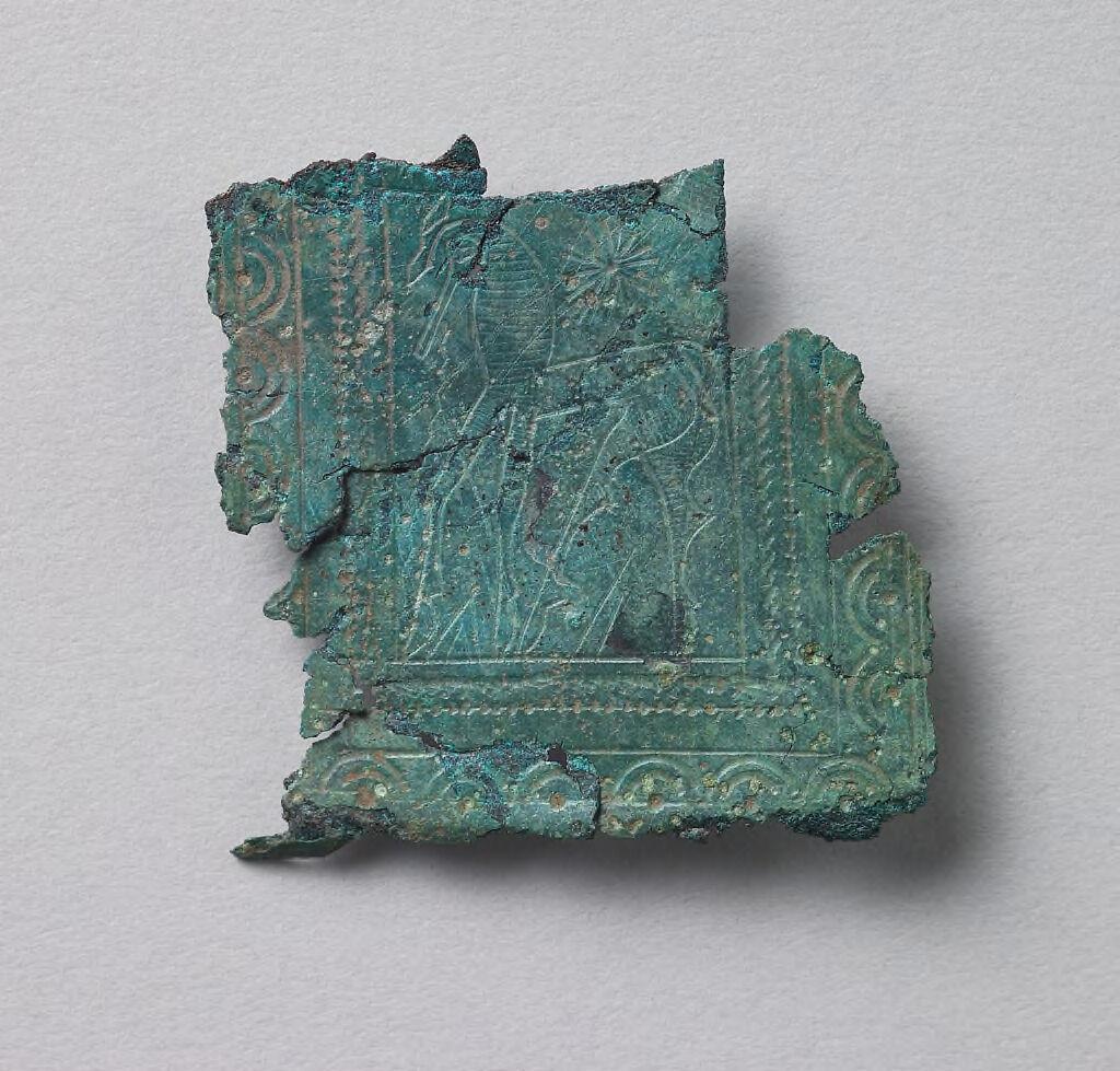 Plate Fibula Catchplate Fragment