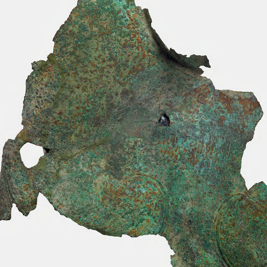 Breastplate Fragment With Inscription