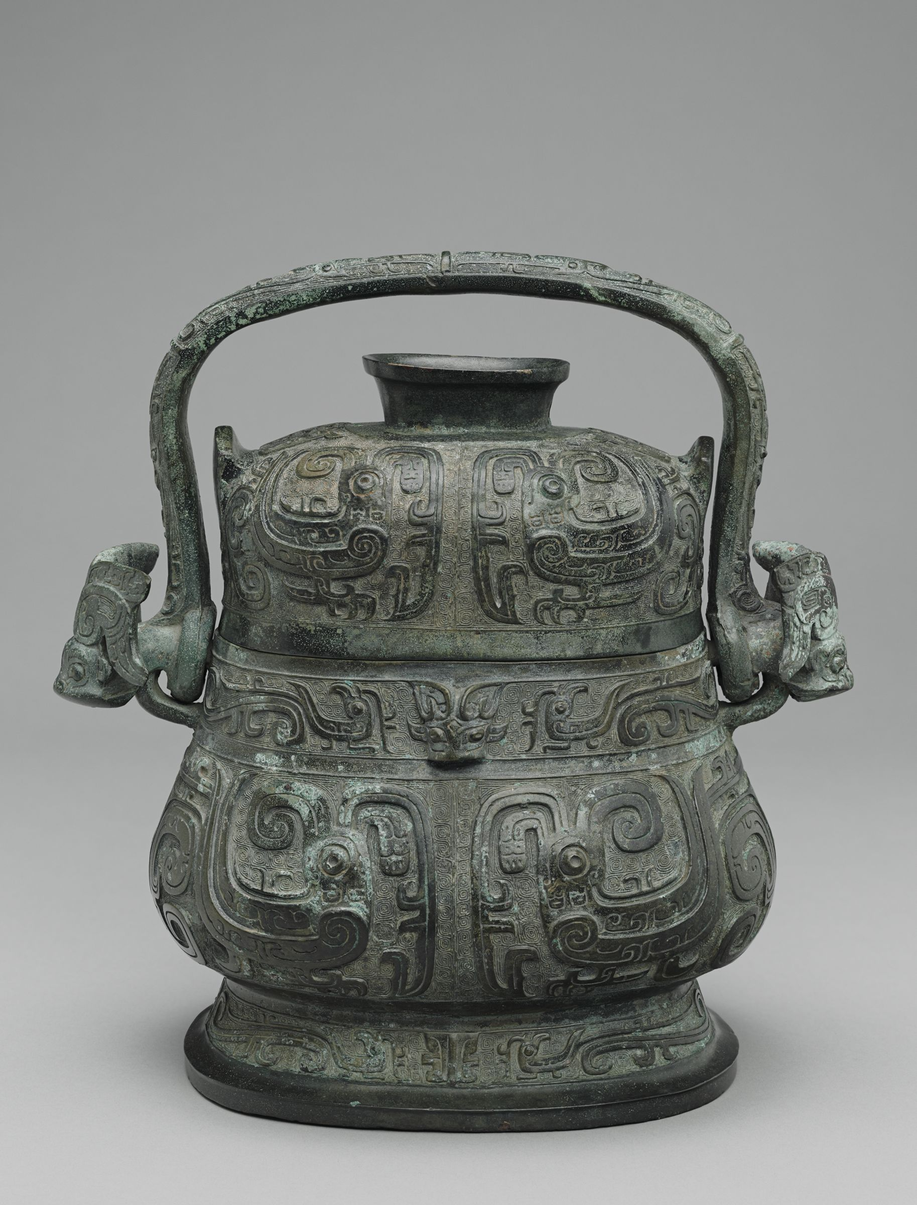 'you' Covered Ritual Wine Vessel With Decoration Of Confronting Birds