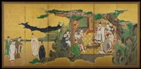 Tribute Bearers To The Chinese Emperor