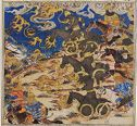 Iskandar's Iron Cavalry Battles King Fur Of Hind (Text, Recto; Painting, Verso), Illustrated Folio From The Great Ilkhanid Shahnama (Book Of Kings)