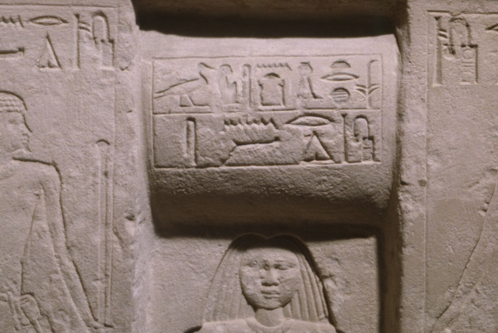Object(s) photograph: Site: Giza; view: G 5032